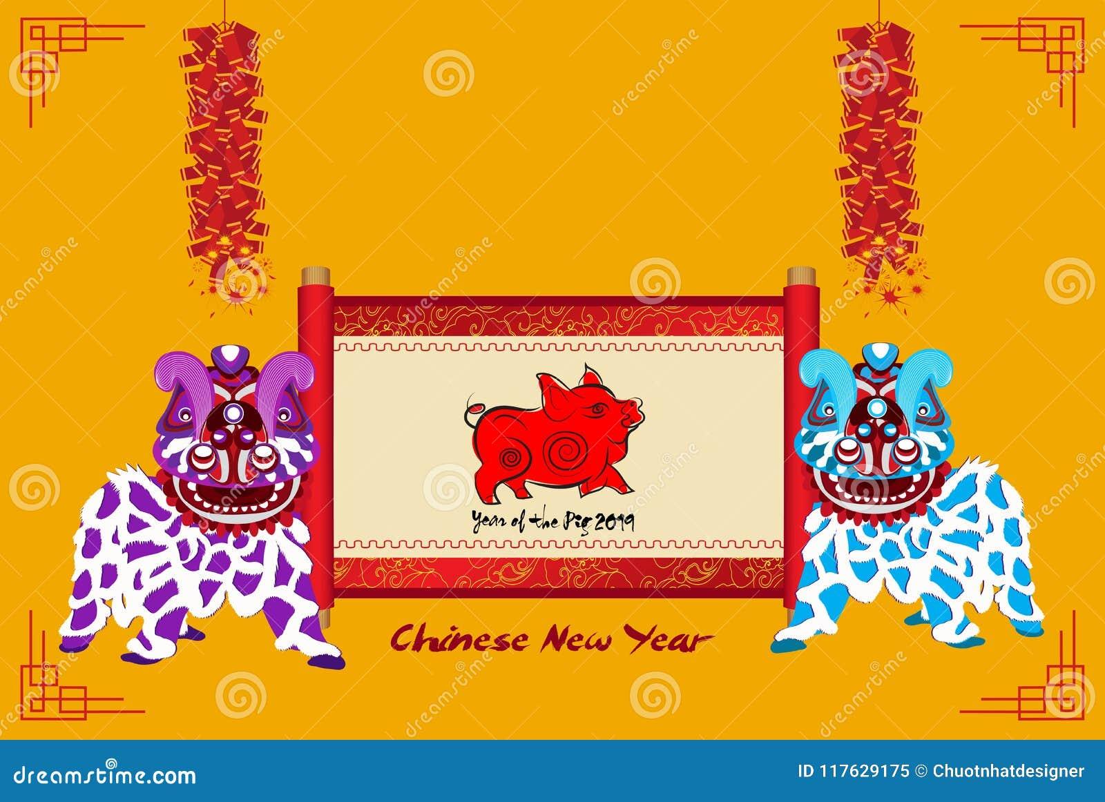 狮子跳舞和春节与纸卷横幅和爆竹