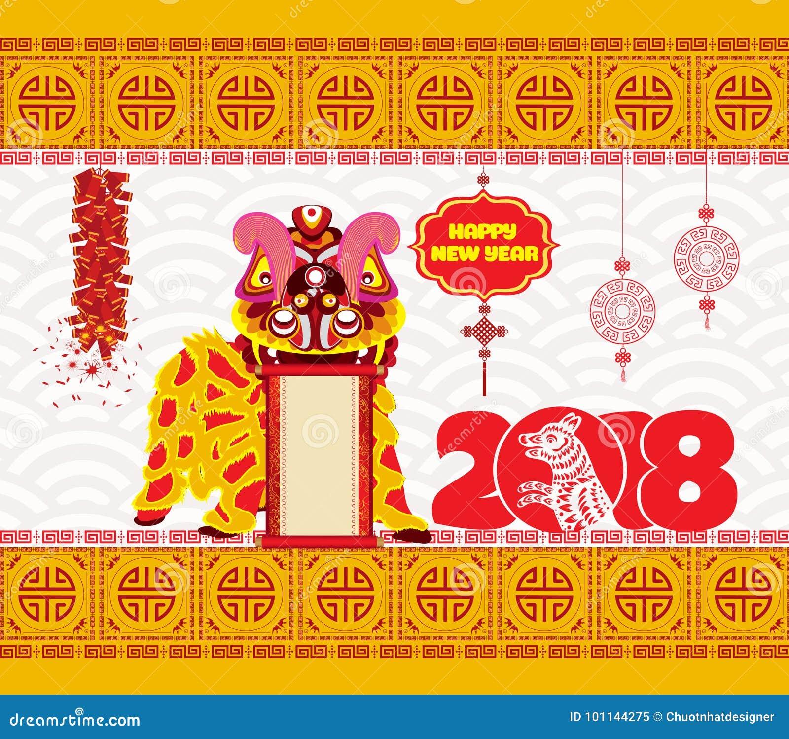 狮子跳舞头和春节2018年与爆竹