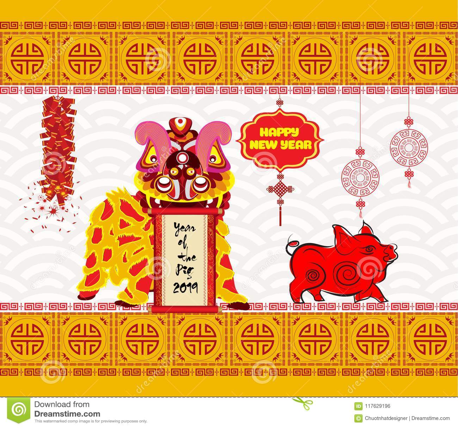 狮子跳舞头和春节2019年与爆竹