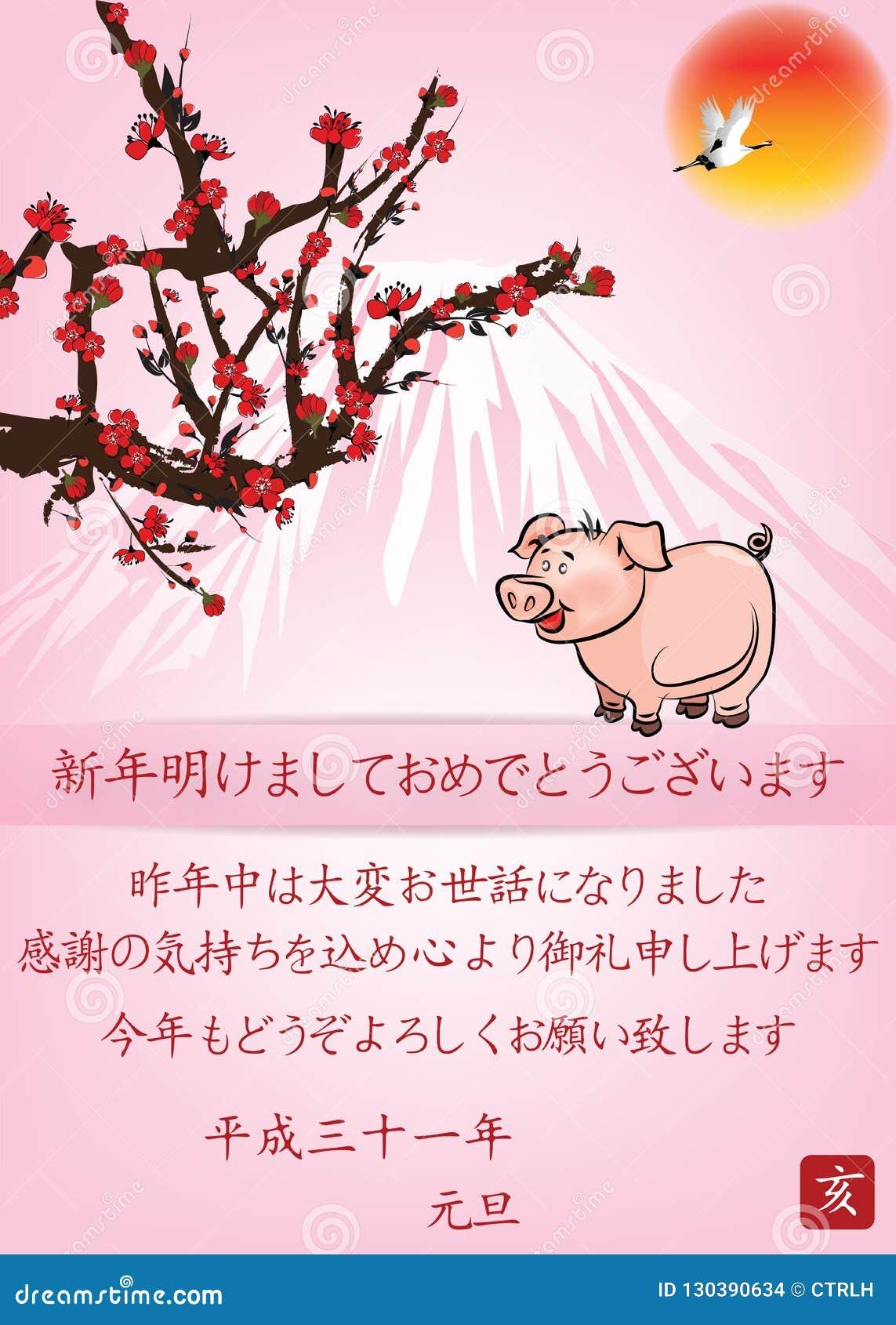 平成 去年 国税庁、「平成」は「令和」に読替えを