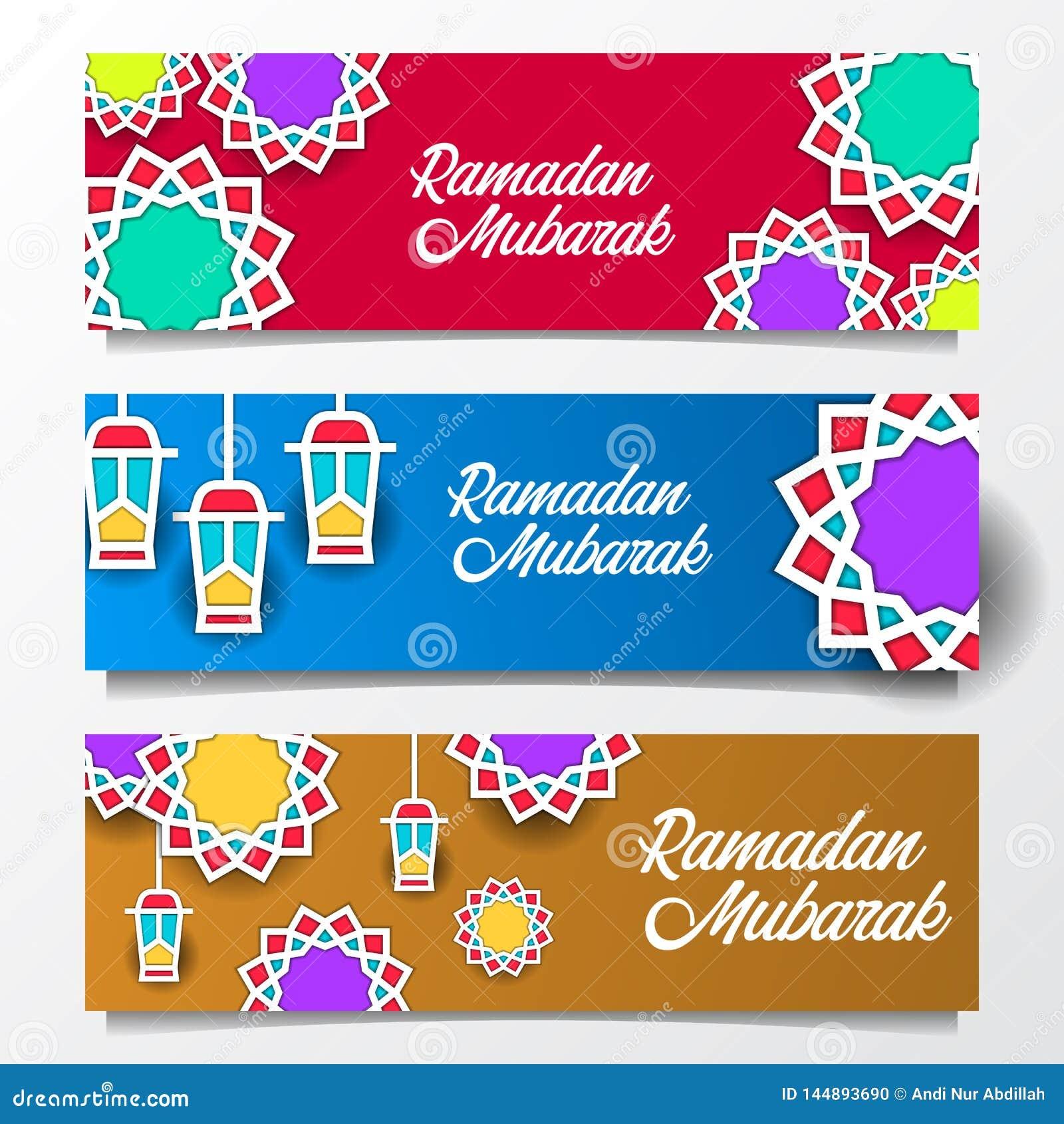 现代与现代流行音乐颜色和纸工艺的星坛场几何样式被设置的伊斯兰教的横幅削减了样式