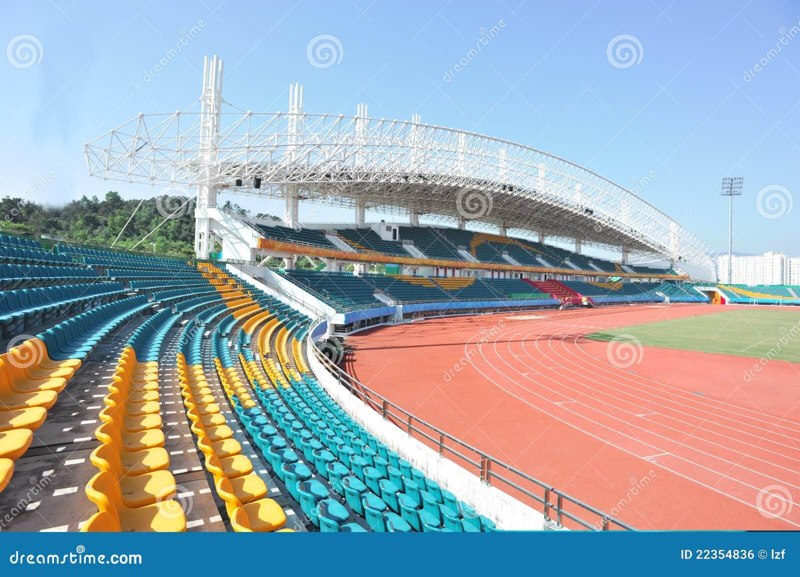 现代体育场