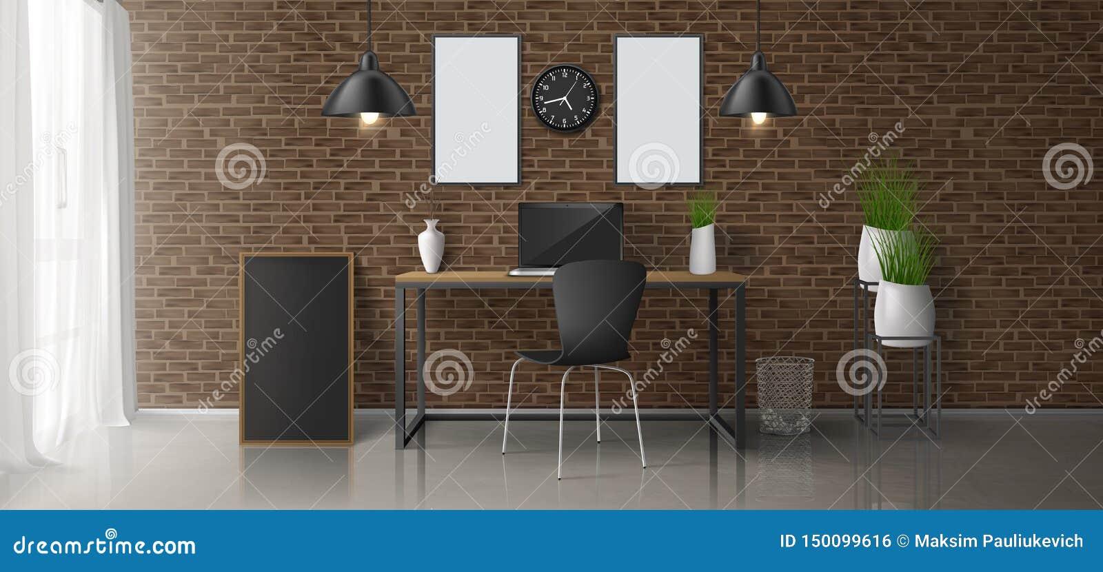 现代家庭办公室工作场所传染媒介内部
