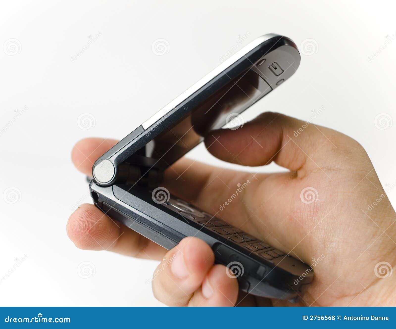 现有量手机暂挂