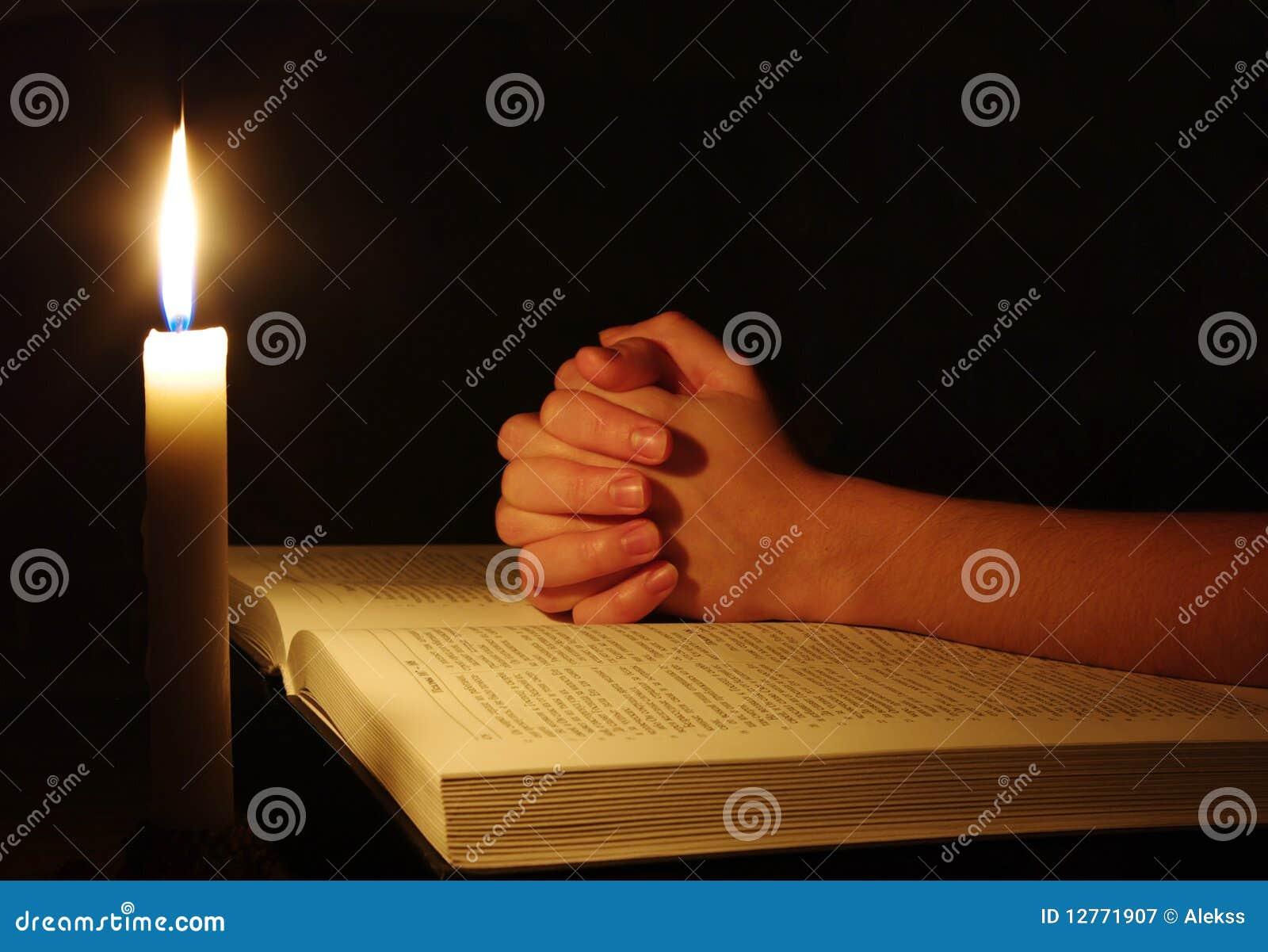 现有量祈祷
