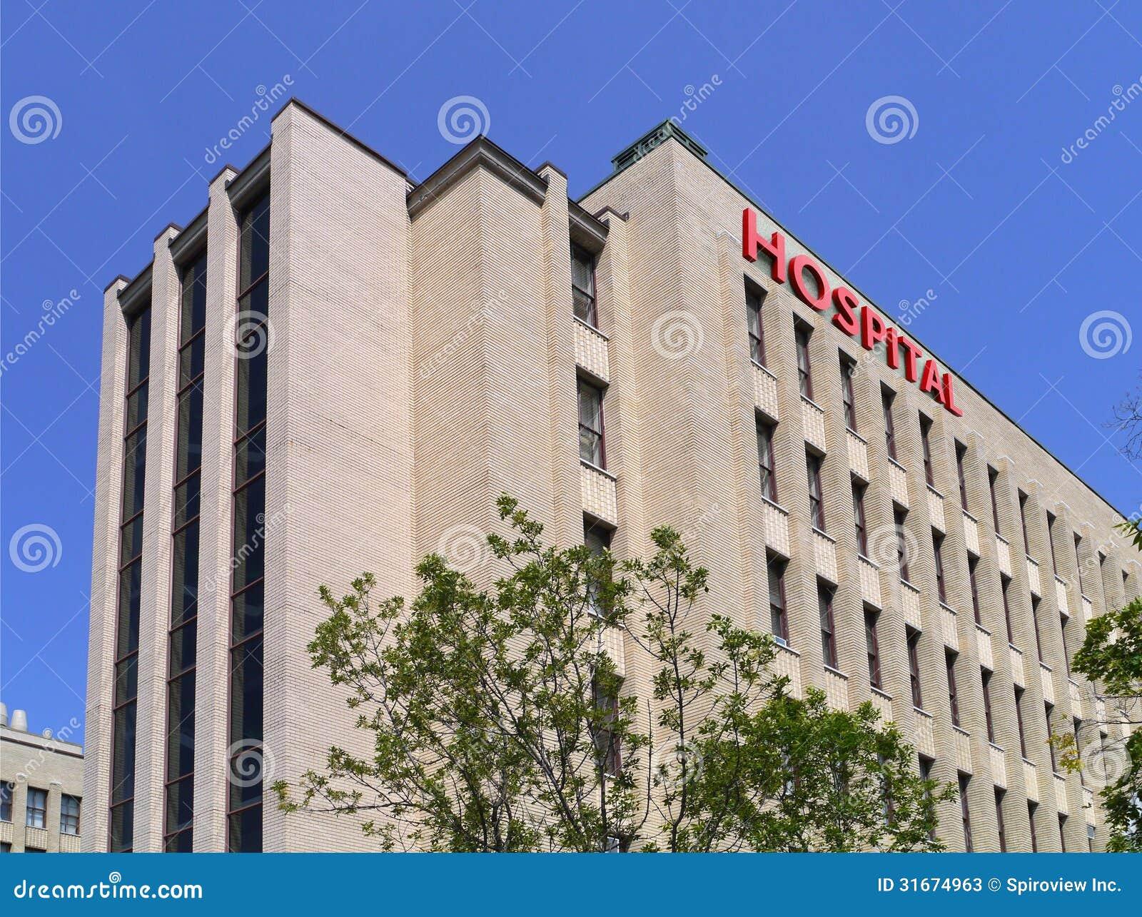 现代样式医院大厦