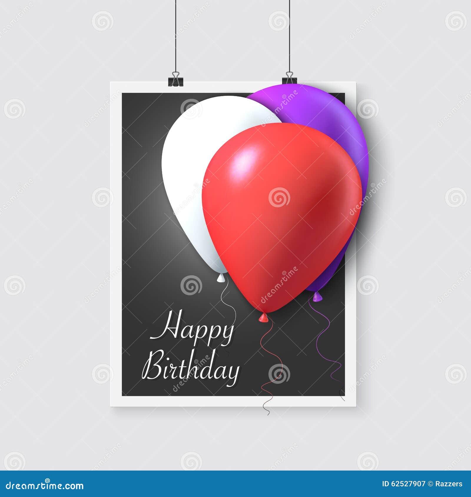 生日快乐与气球的传染媒介海报 现实传染媒介
