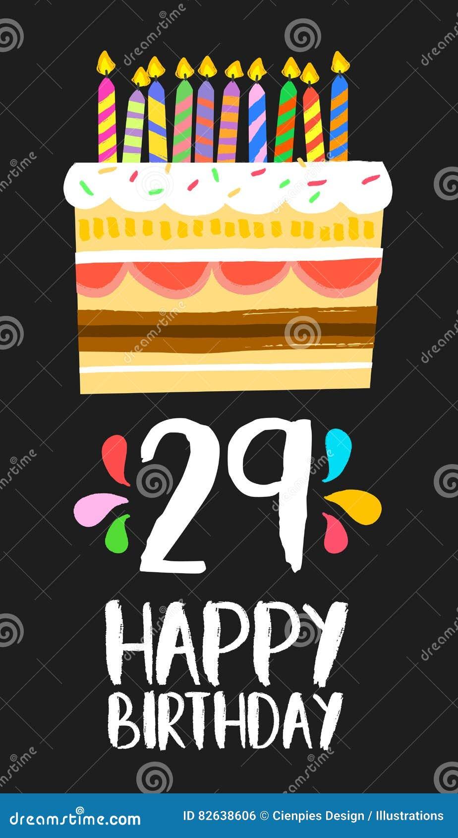 生日快乐卡片29二十九个年蛋糕