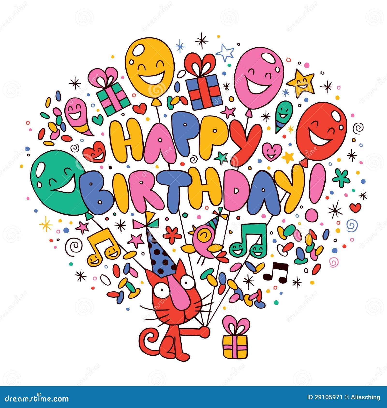 Стикер поздравление с днем рождения