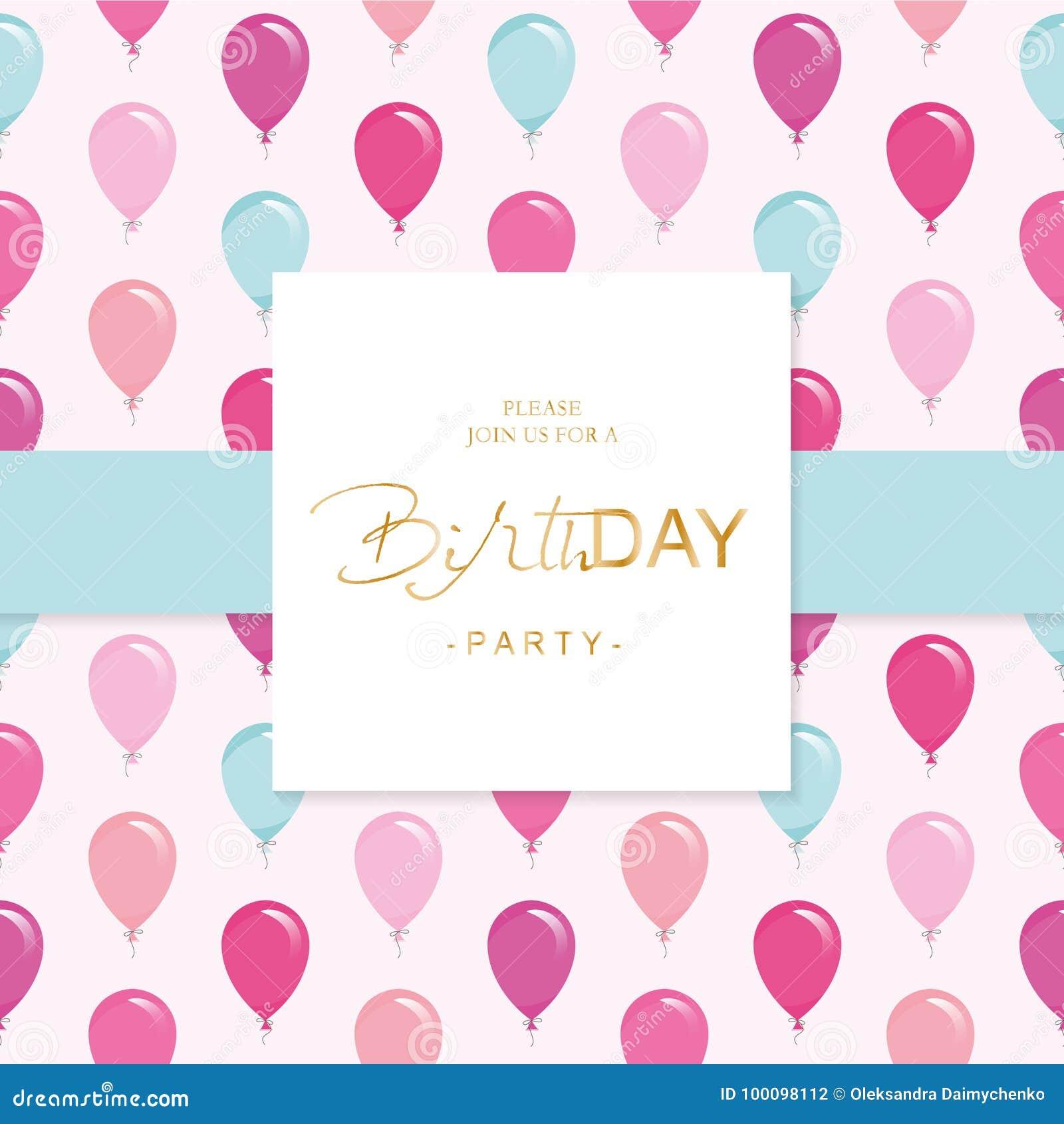 生日聚会邀请卡片模板 与光滑的桃红色和蓝色气球的包括的无缝的样式
