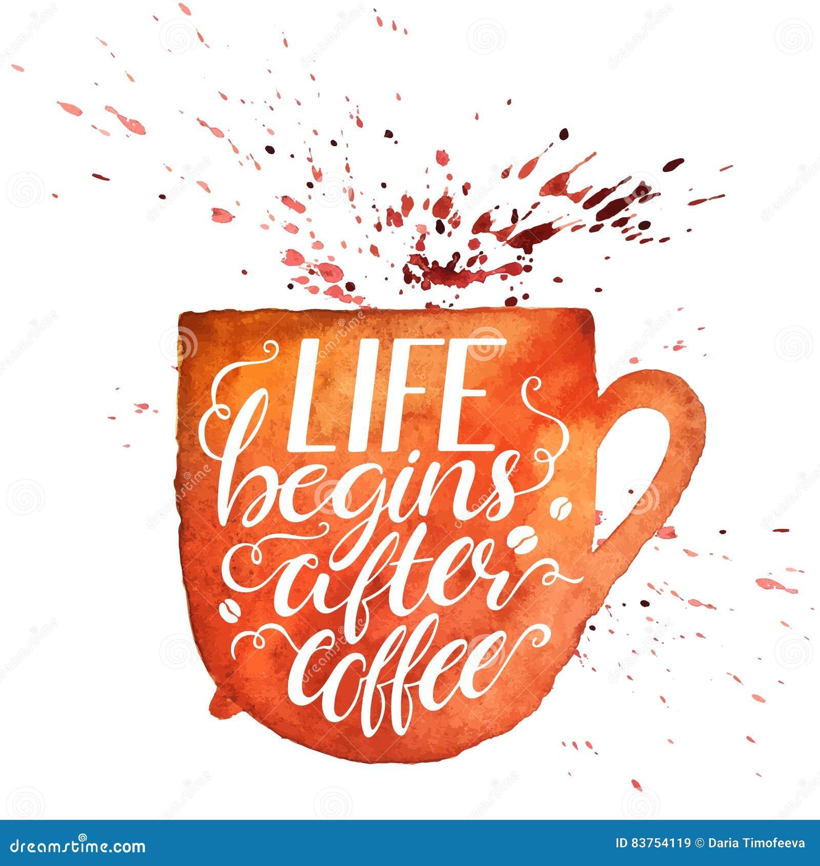 生活在咖啡以后开始