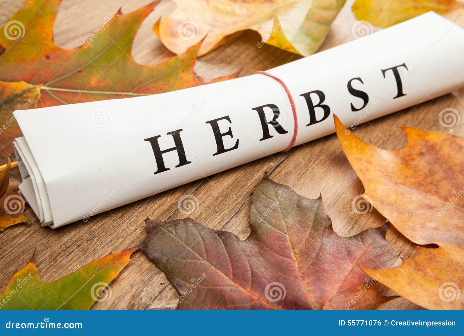 用德语写的秋天