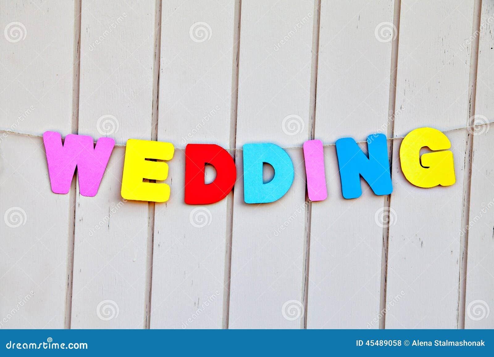 由色的信件的词婚礼在篱芭
