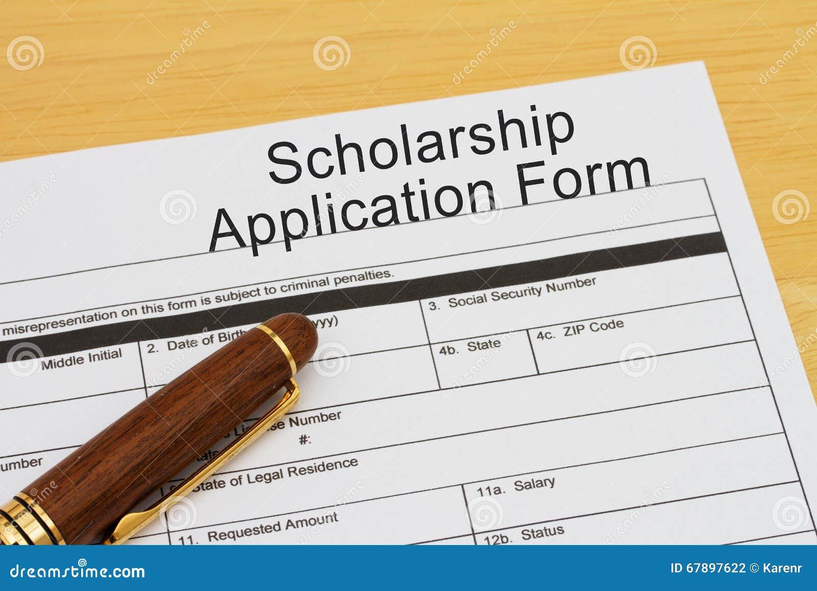 申请奖学金