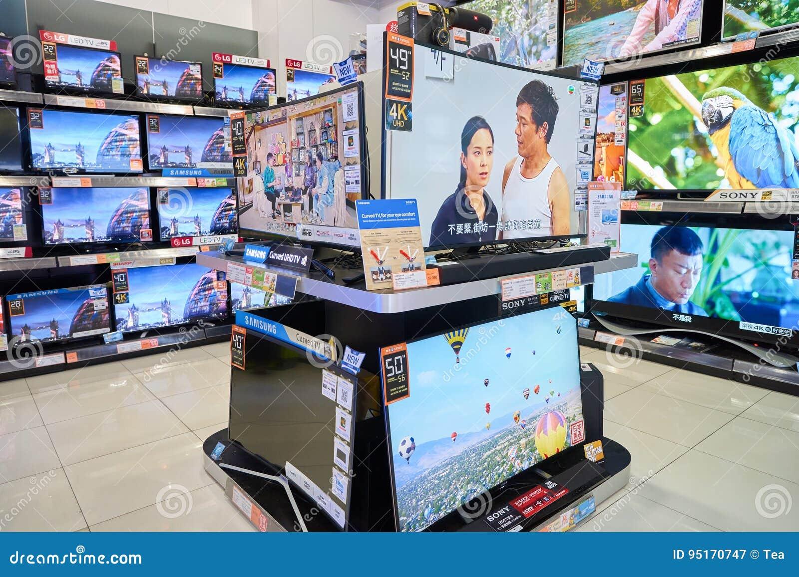 电子存储在香港