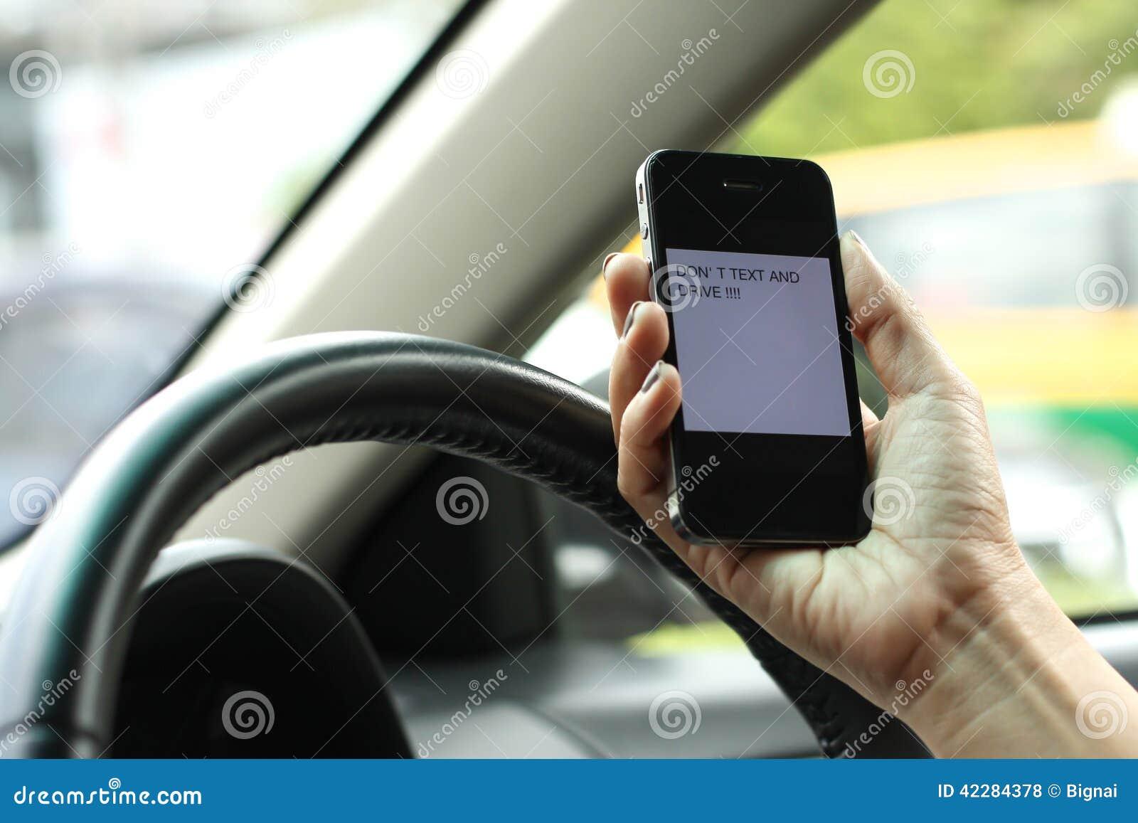 电话,发短信和驾驶,危险