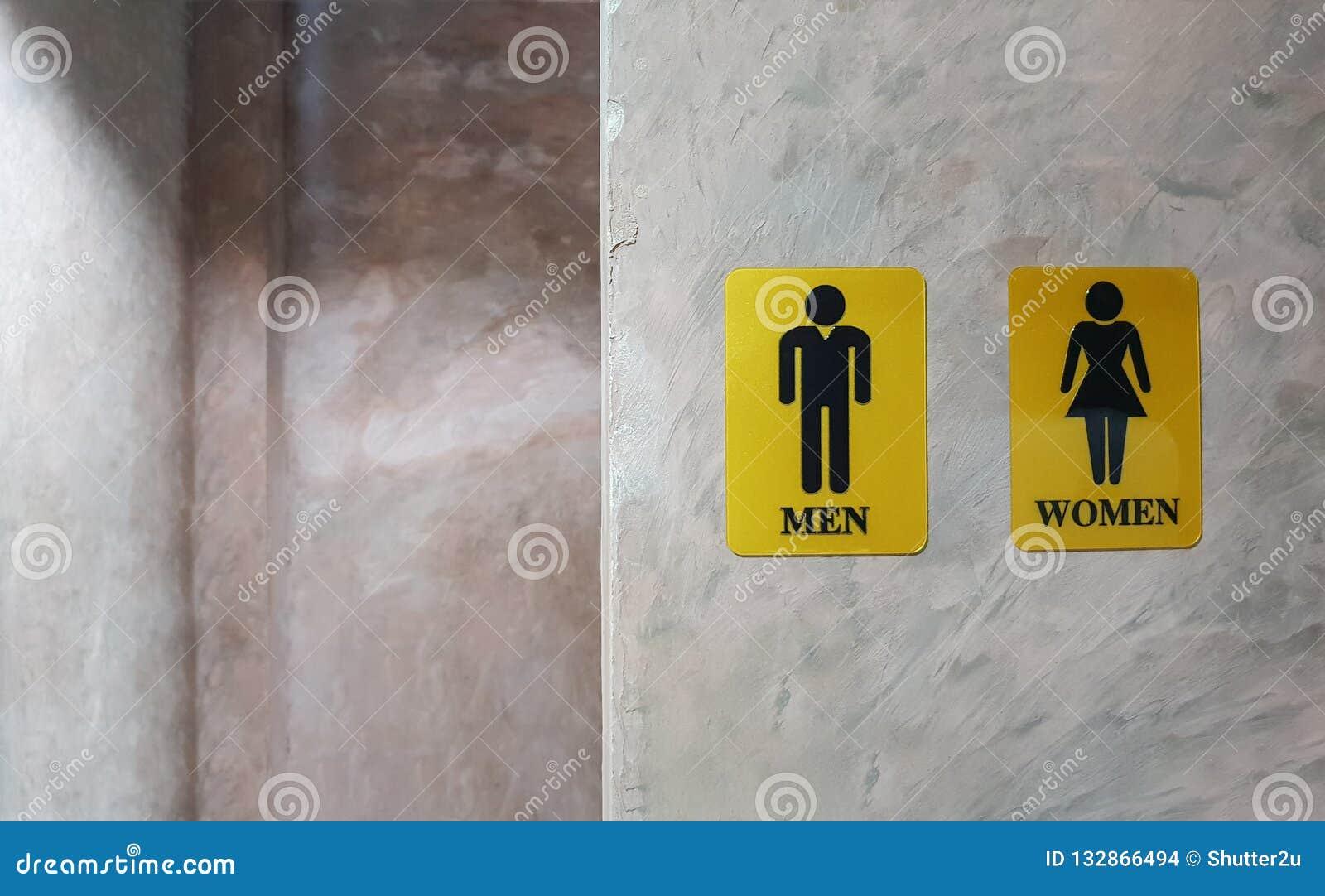 男人和妇女公共厕所  夫人和绅士washr的标志