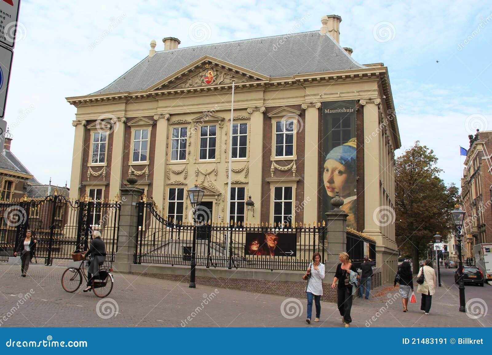 画廊皇家mauritshuis的照片