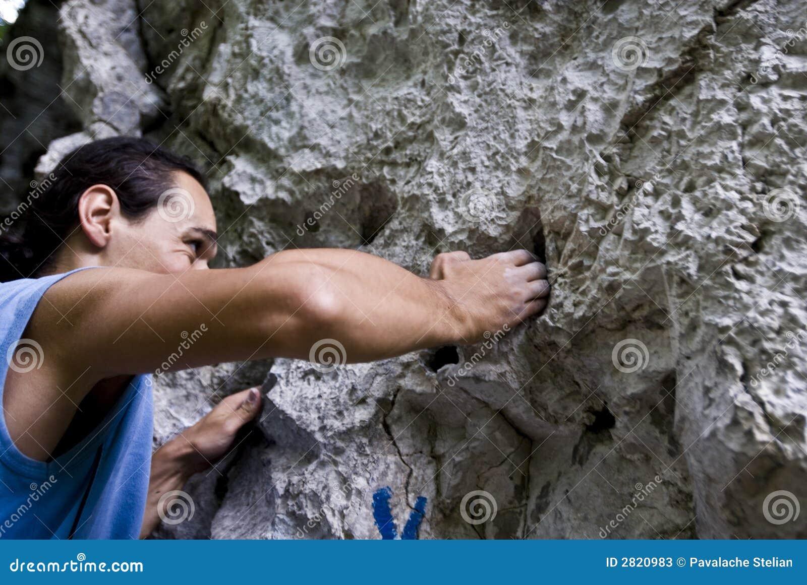 登山人紧要关头