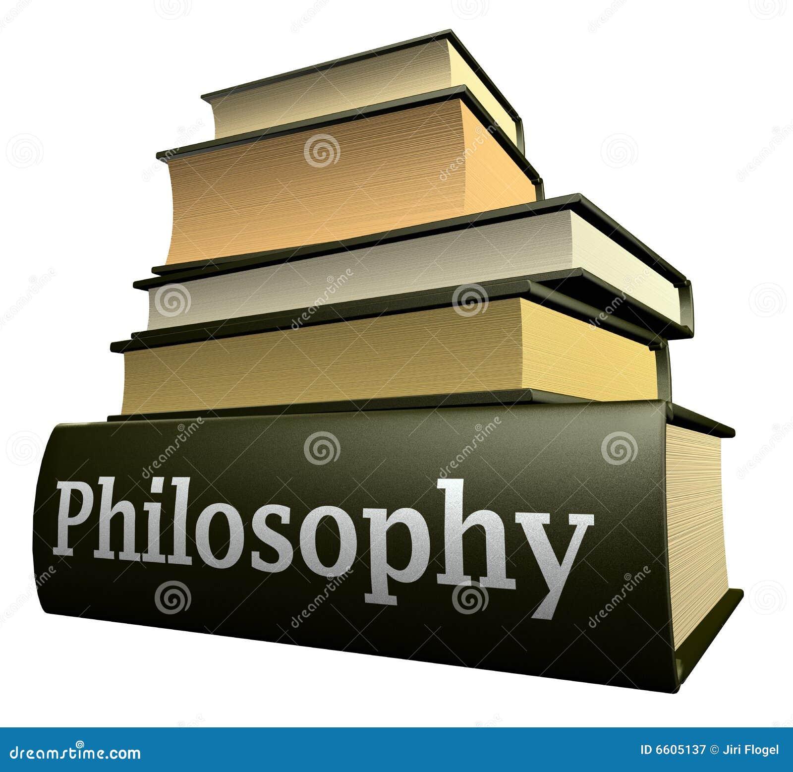 登记教育哲学