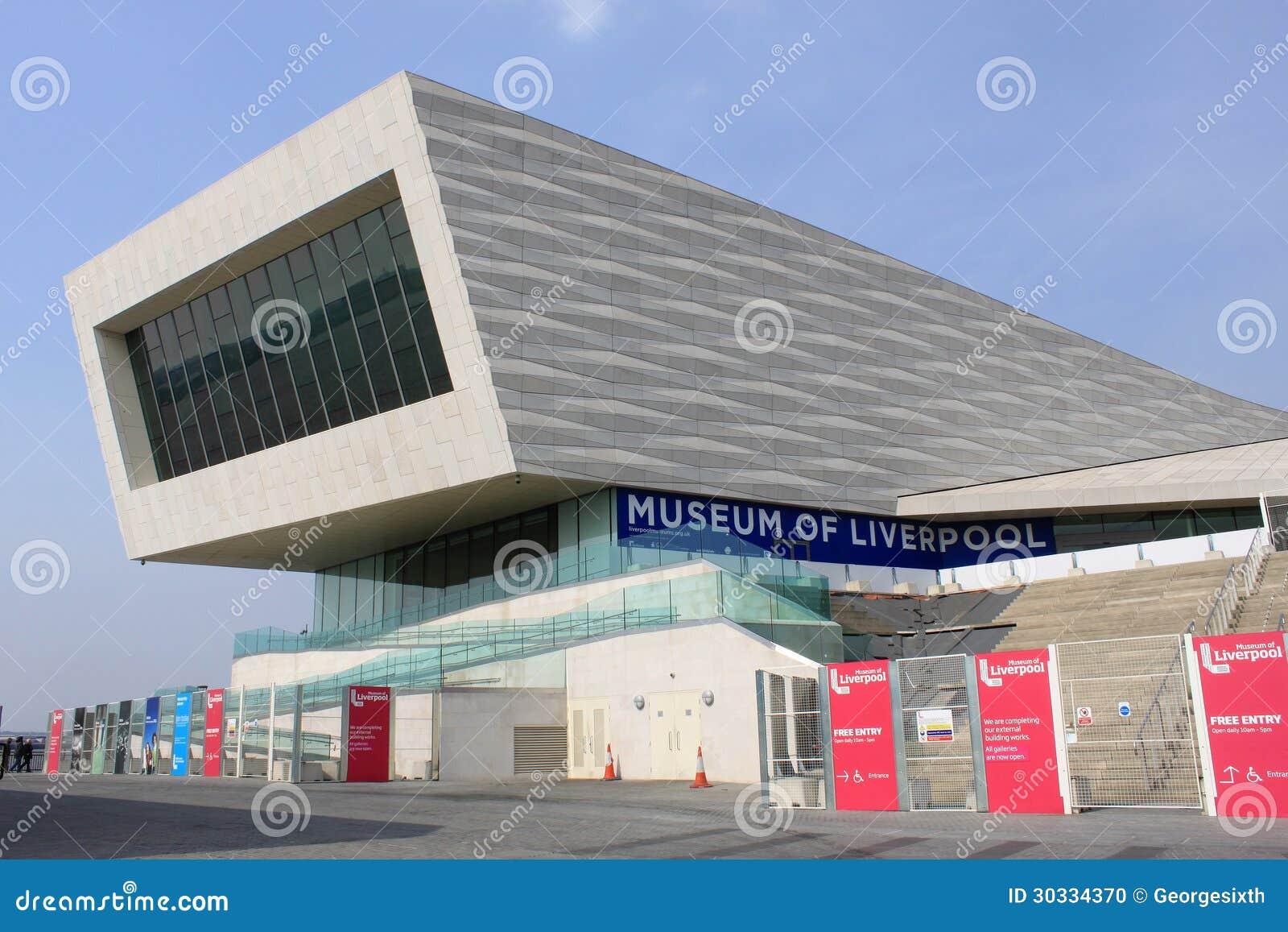 利物浦现代大厦博物馆在江边的