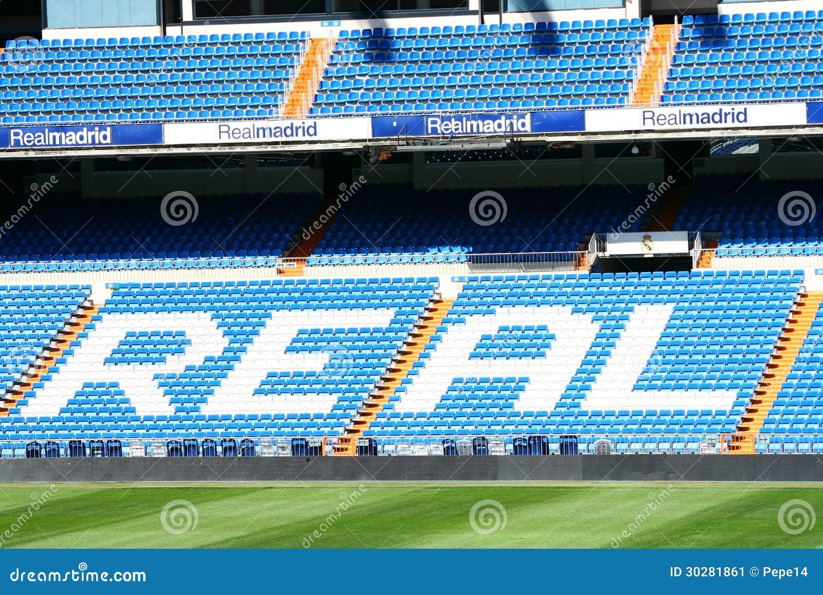 皇家马德里体育场