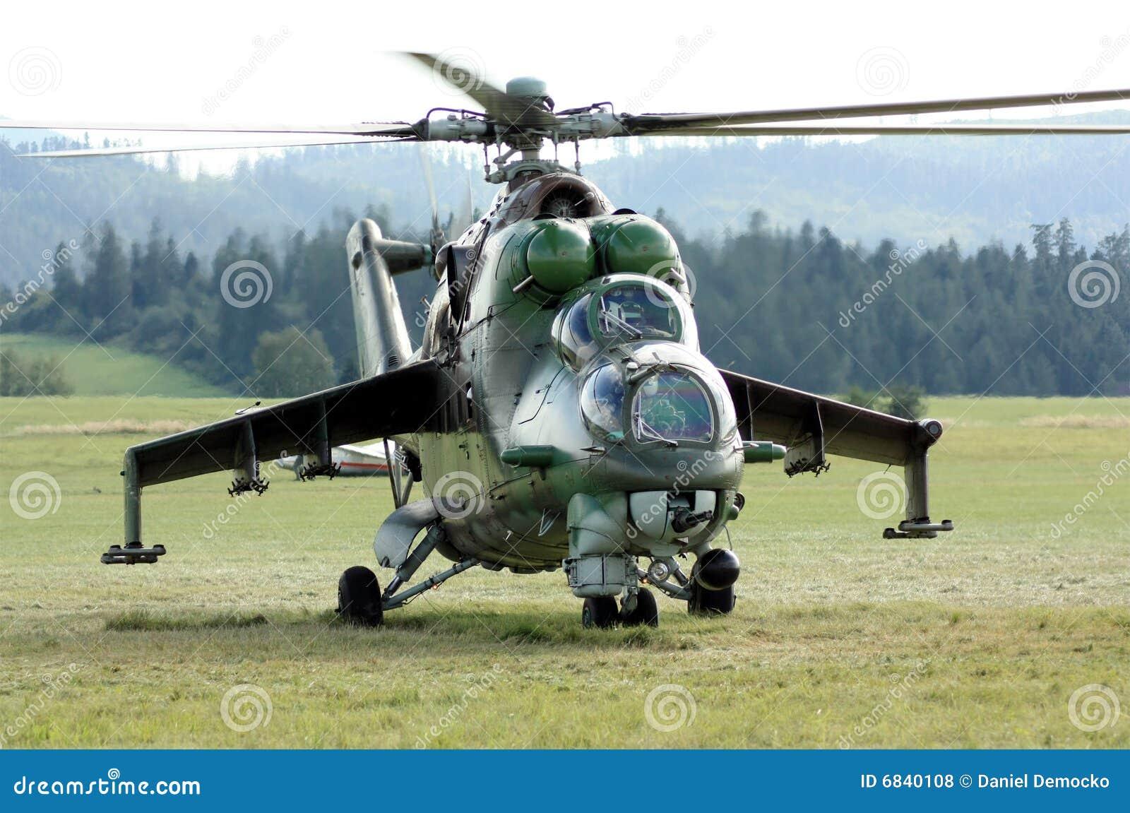 直升机军人