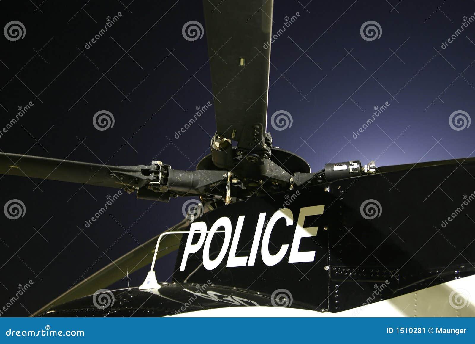 直升机警察