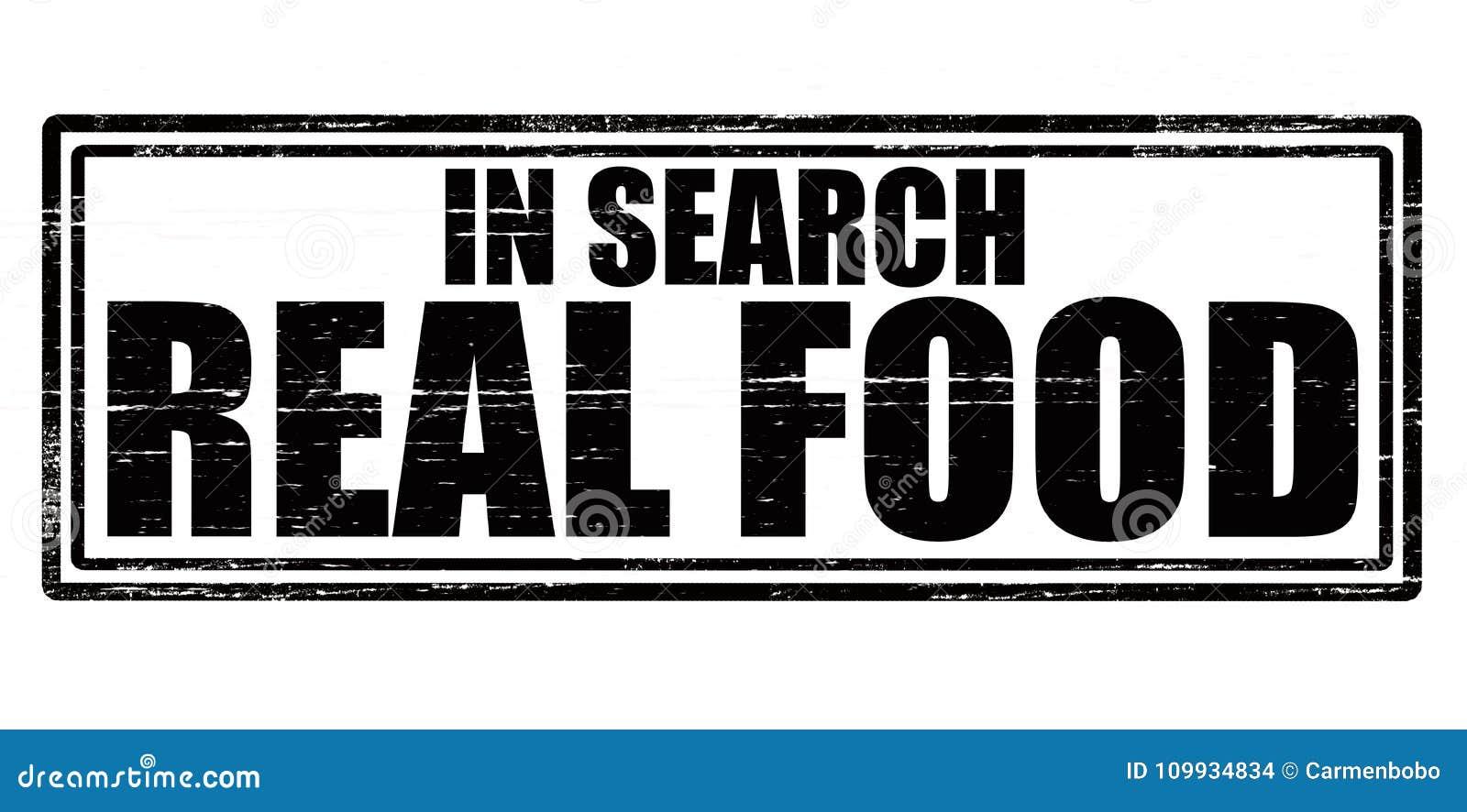 真正的食物