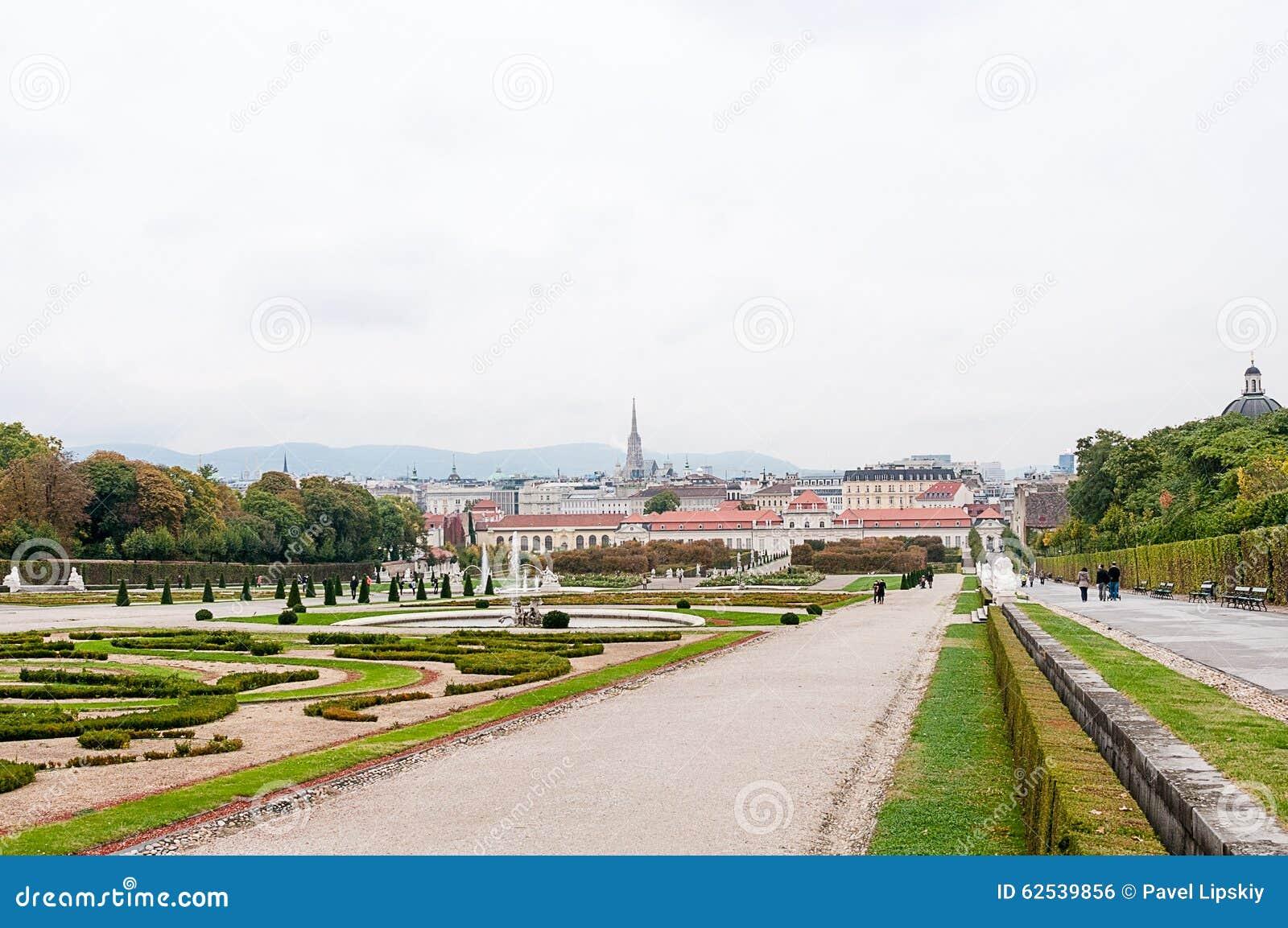 眺望楼公园在维也纳