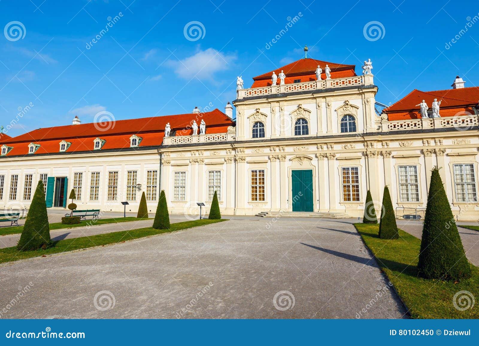 眺望楼宫殿和庭院在维也纳