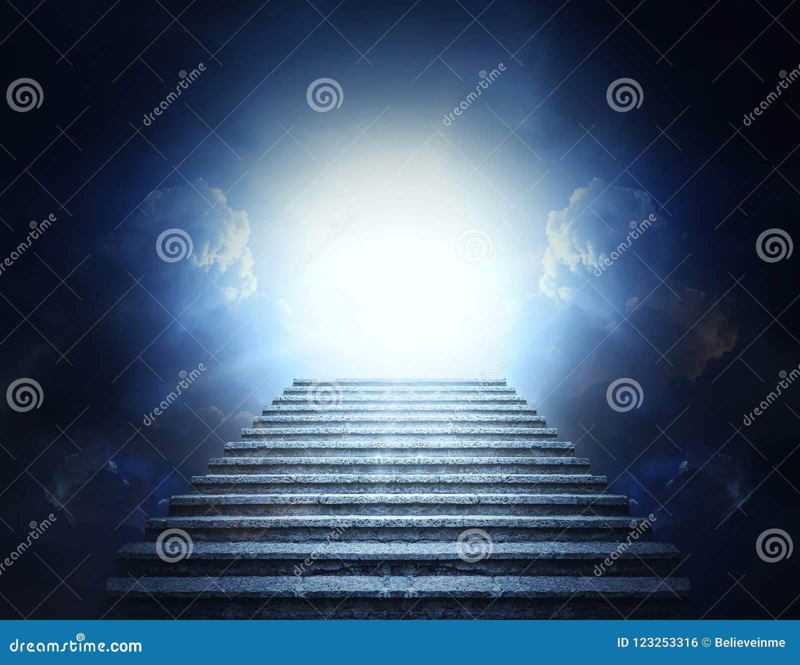 石步到云彩和光里 天堂楼梯