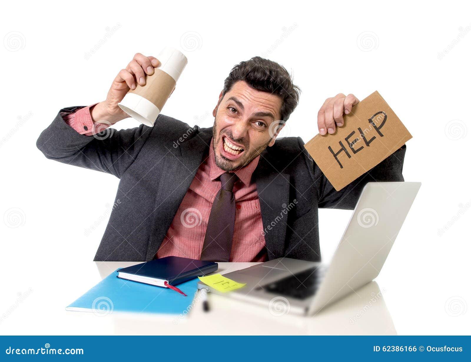 研究计算机的商人请求空的帮忙对负拿走在咖啡因瘾的咖啡