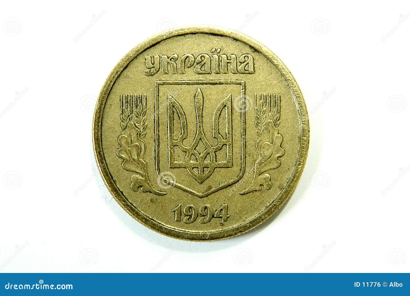 硬币hryvnia乌克兰语