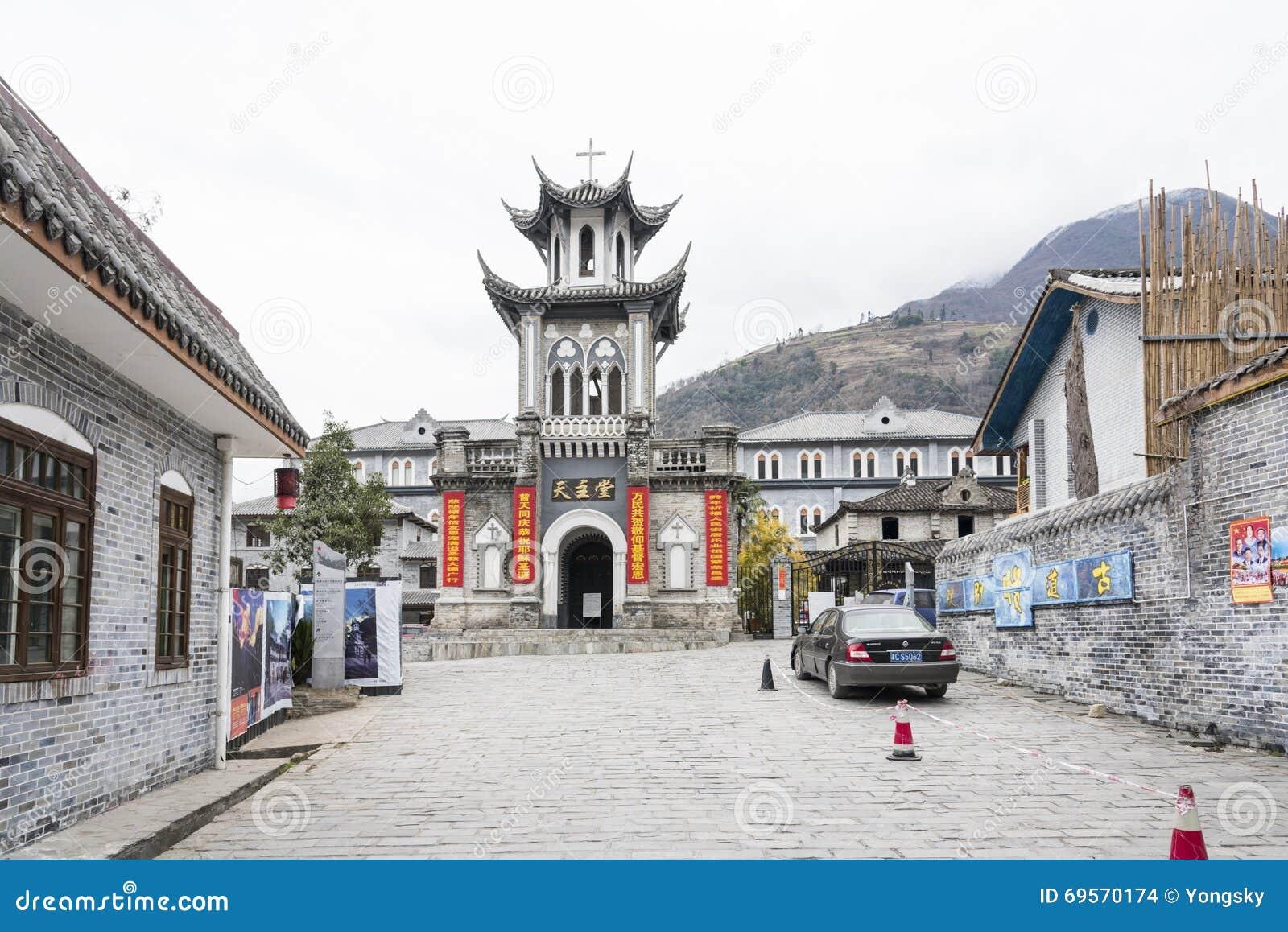 磨溪天主教会