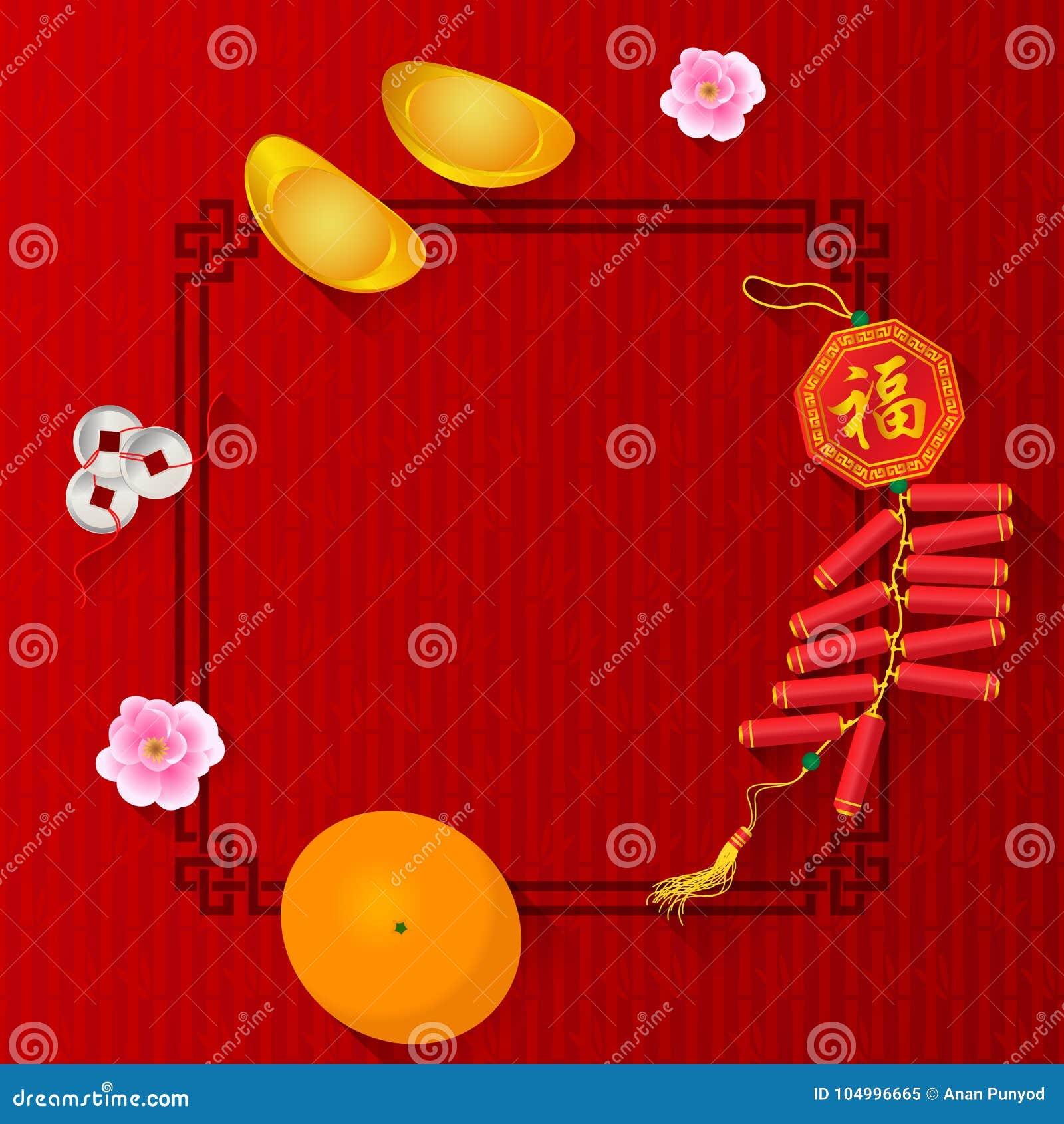 神圣是金金钱、橙色果子、桃子开花和爆竹春节在瓷框架和红色竹样式