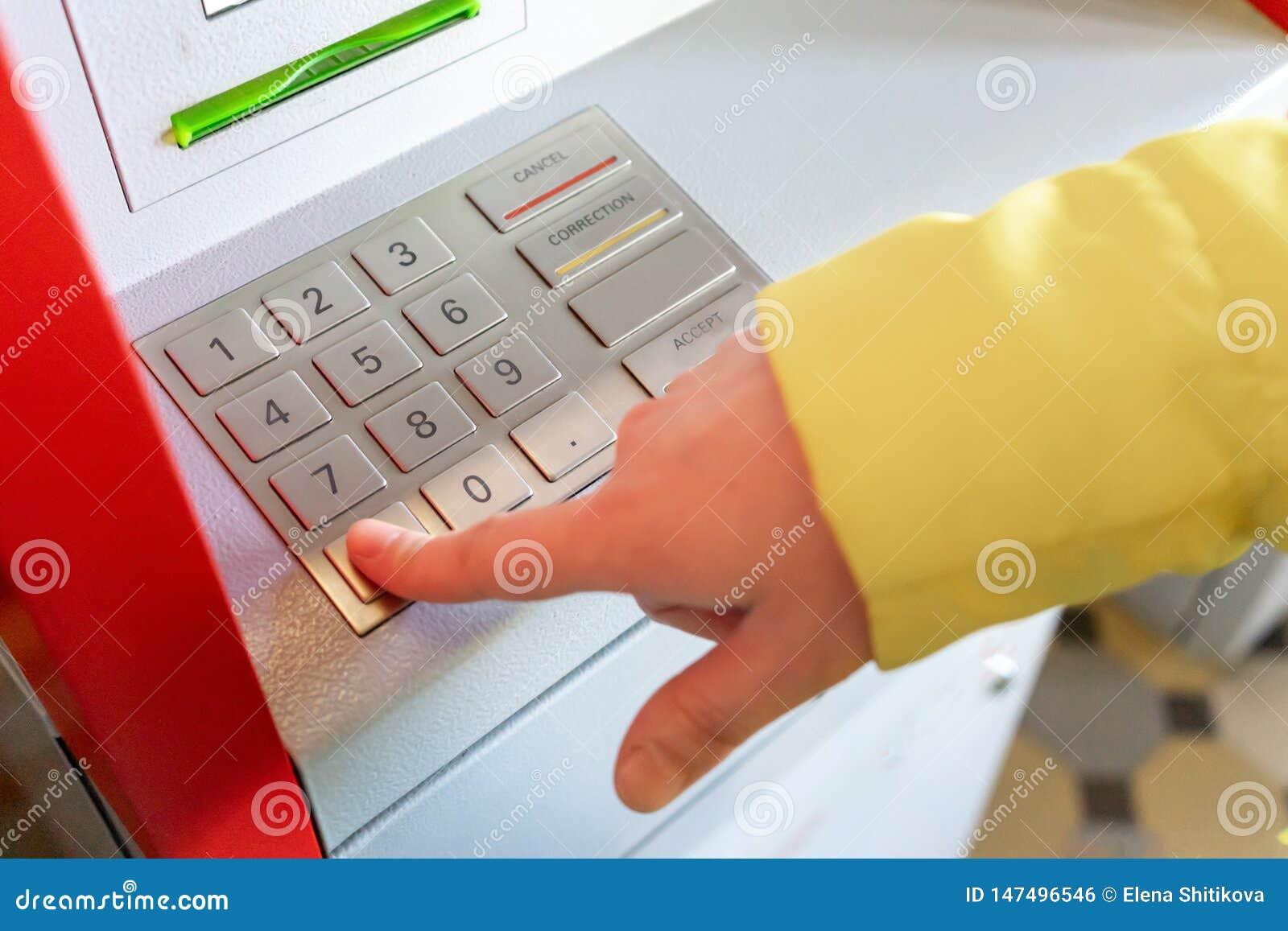 票机器 手工拨的代码