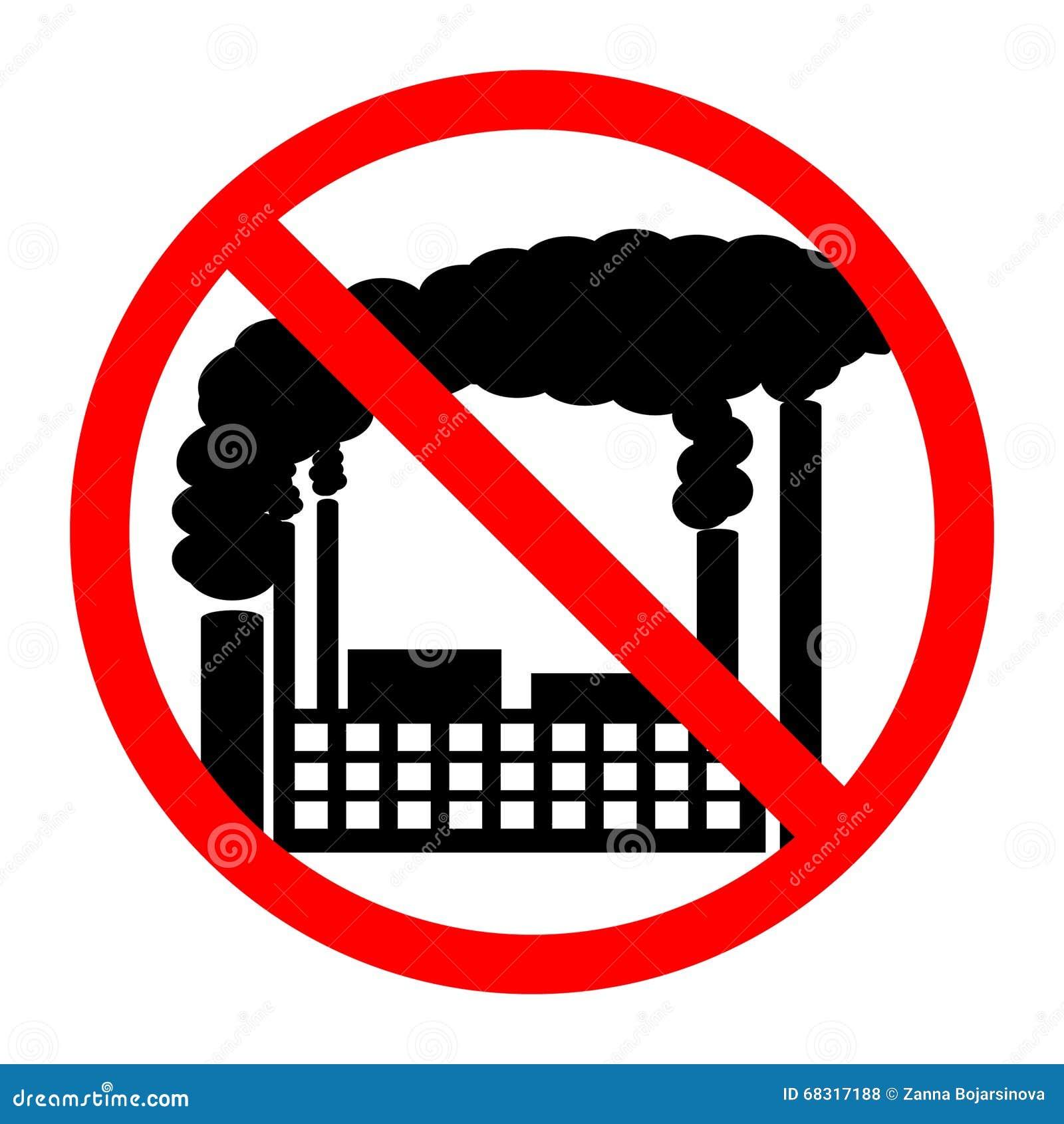 禁止的标志没有大气污染