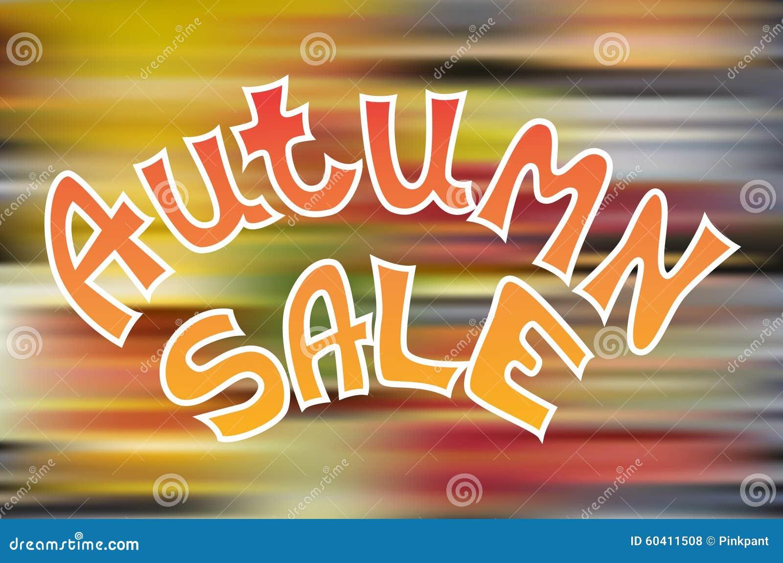 秋天销售象 秋天特殊的拍卖传染媒介印刷术海报