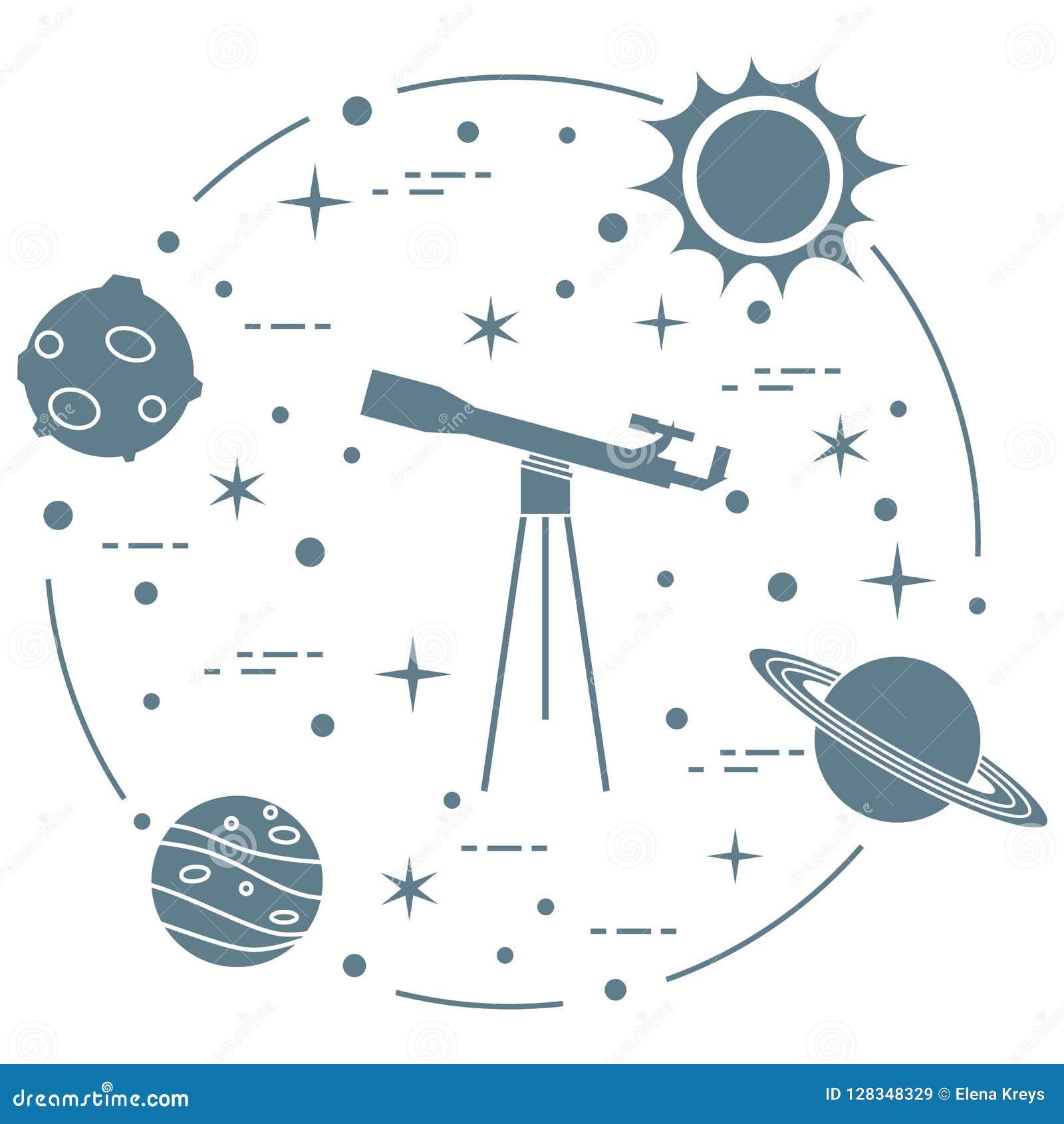 科学:望远镜,太阳,月亮,行星,星