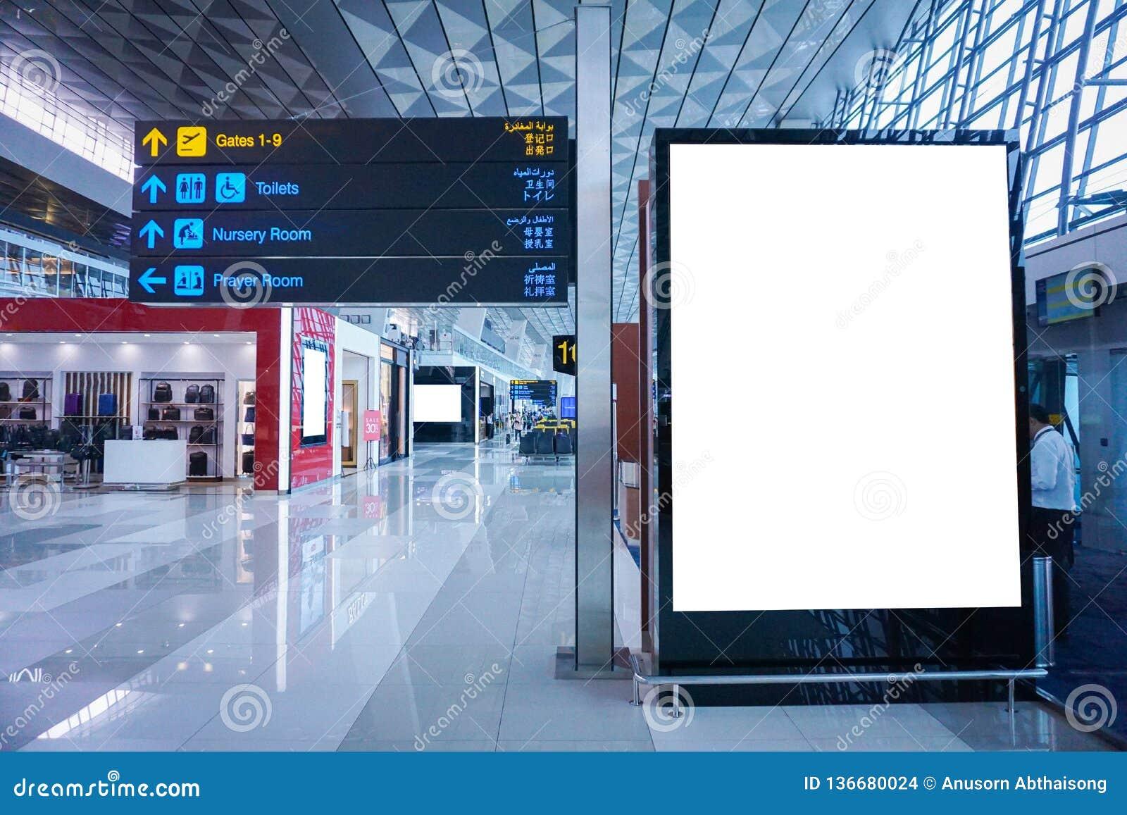 空白的广告广告牌在机场