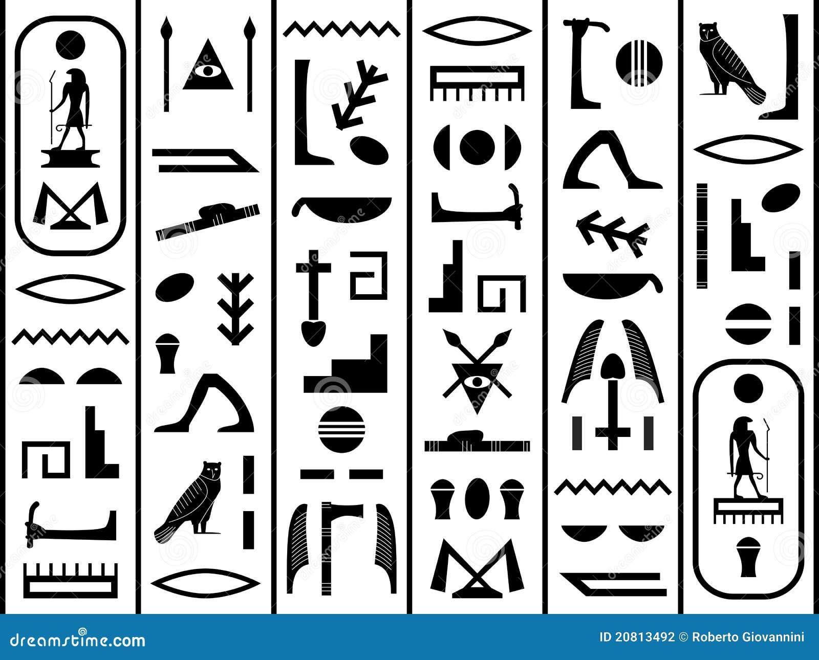 空白黑色的象形文字