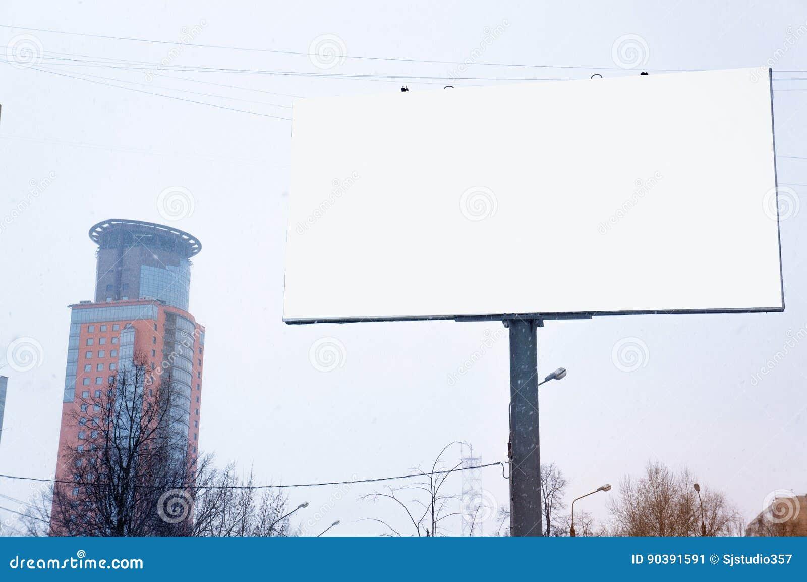 空的空白的广告牌,海报,嘲笑,在街道,您的lo的