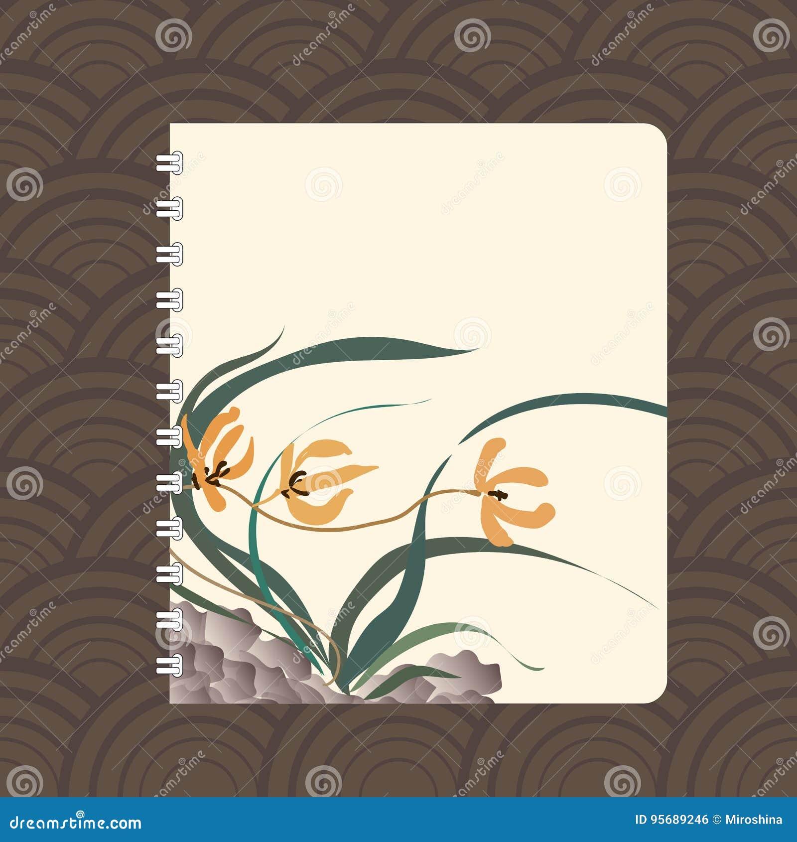 笔记本盖子设计
