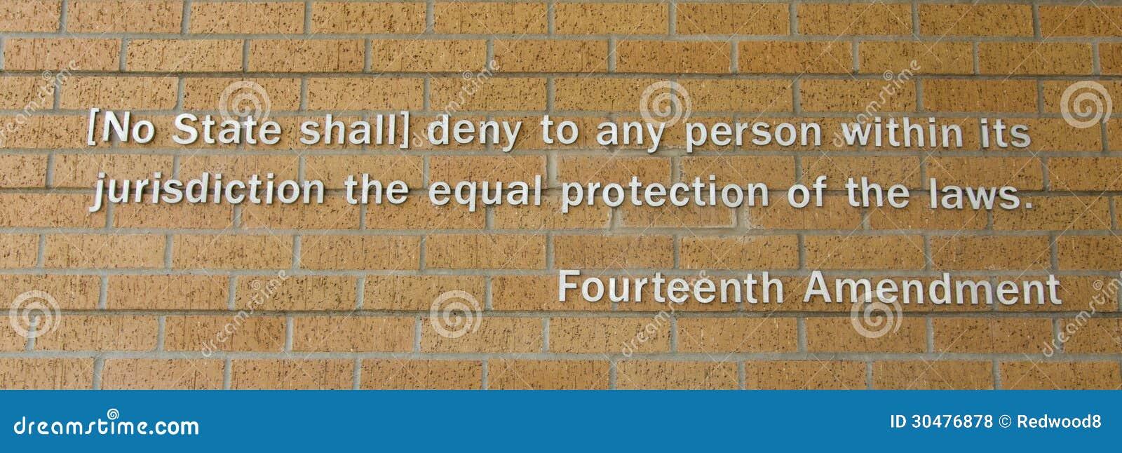 第十四修正案