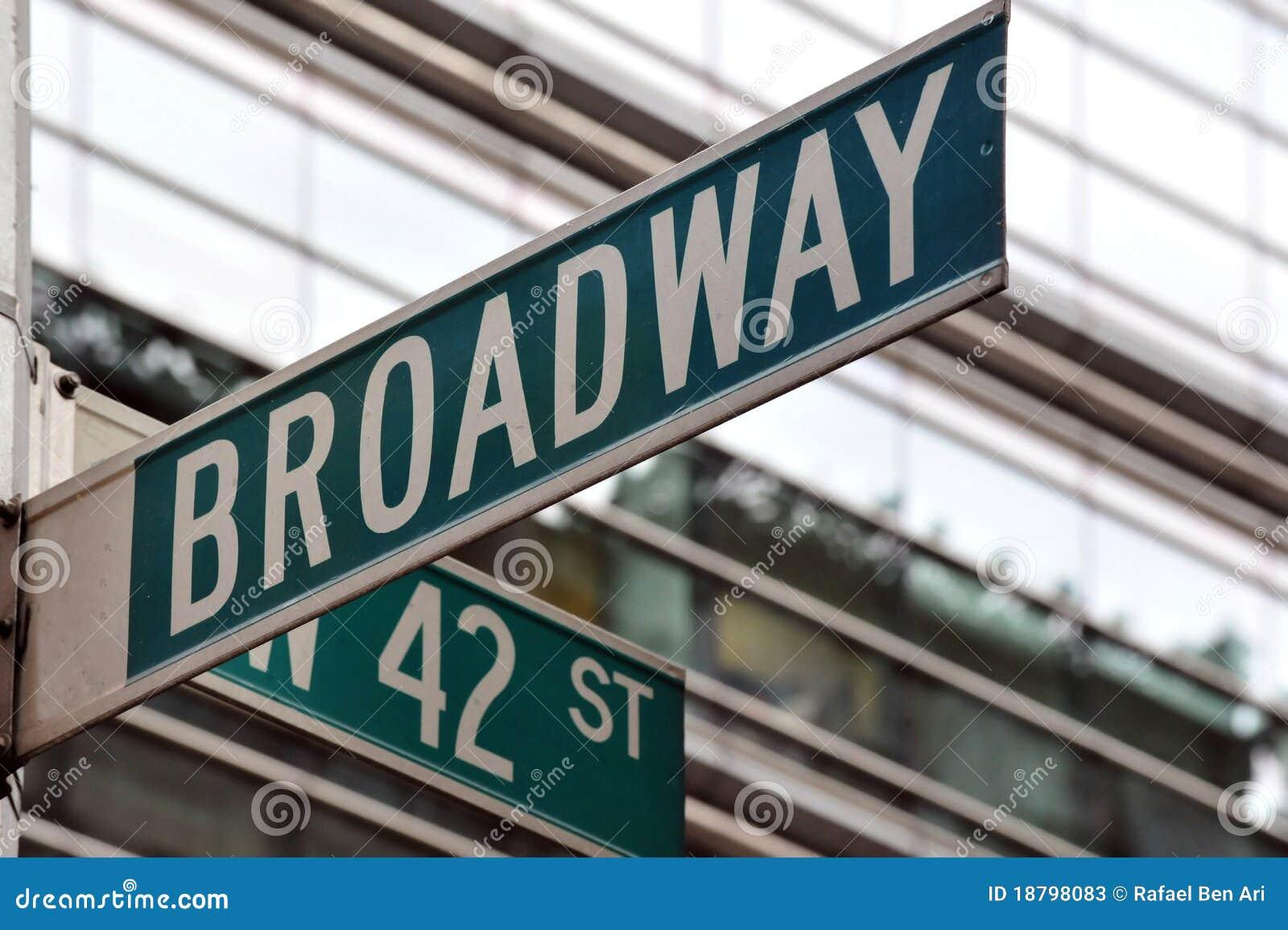 第42条broadway符号街道