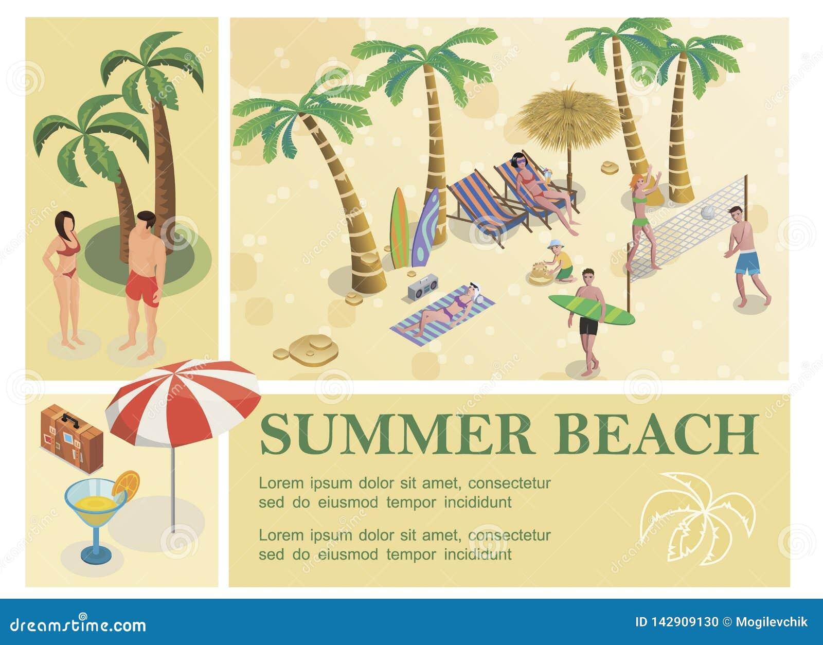 等量暑假构成