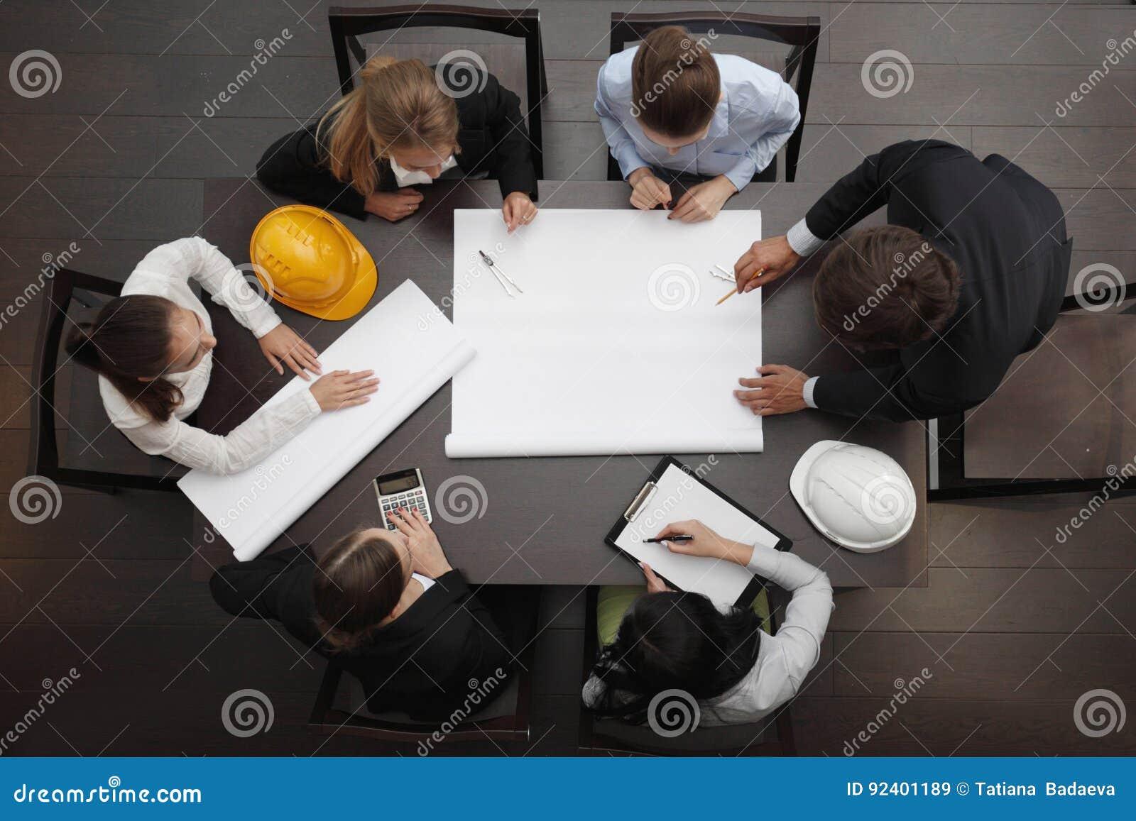 建筑业会议