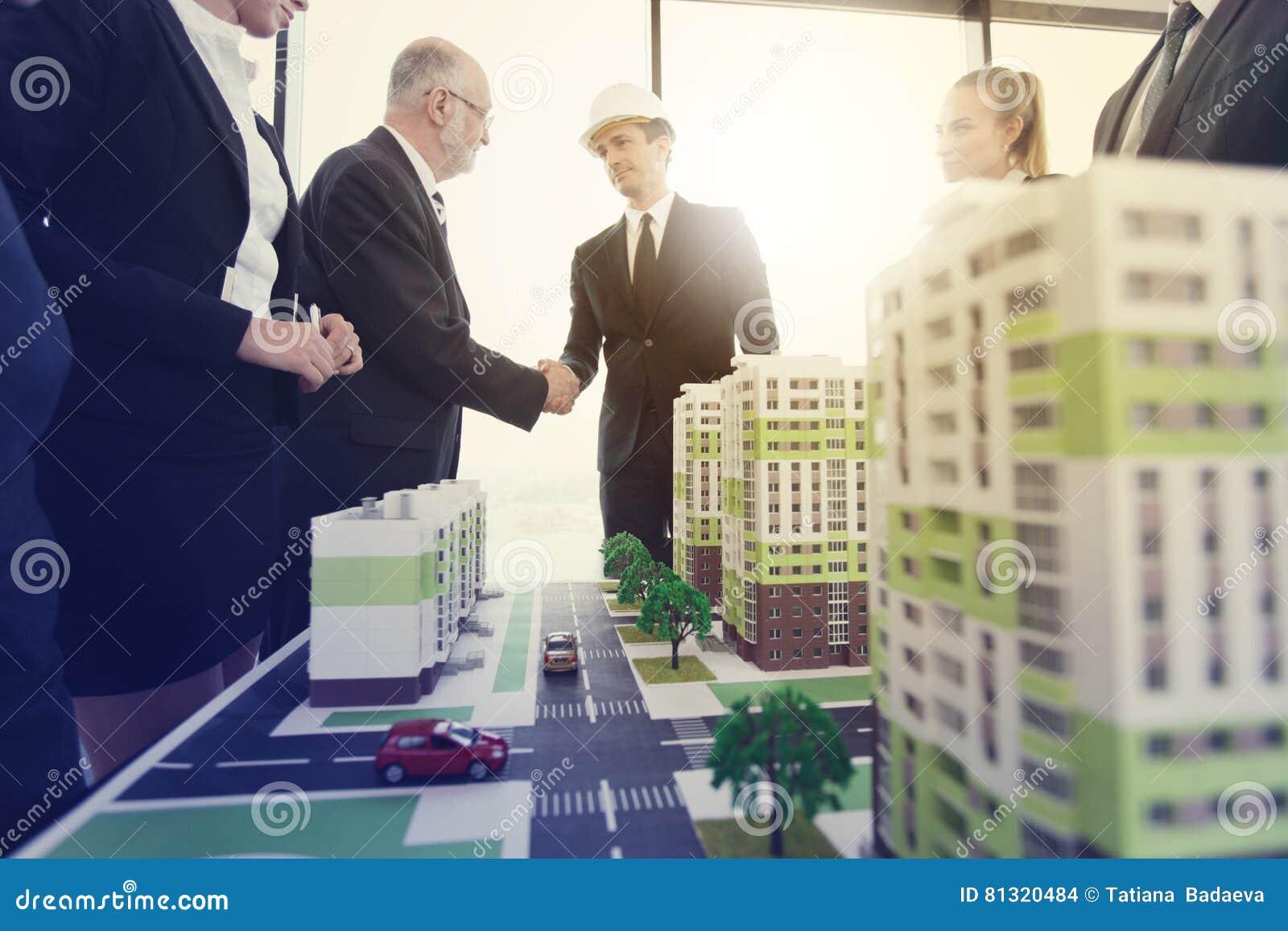 建筑师业务会议