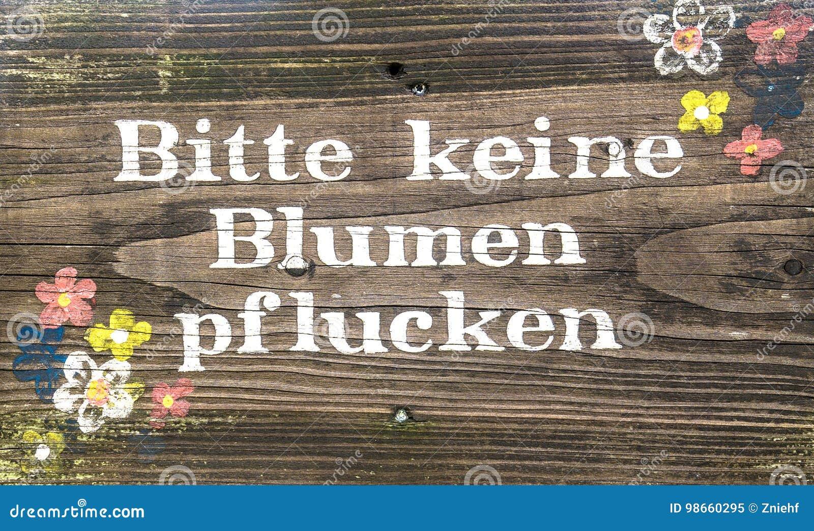 签署,不要取悦花采撷,德语